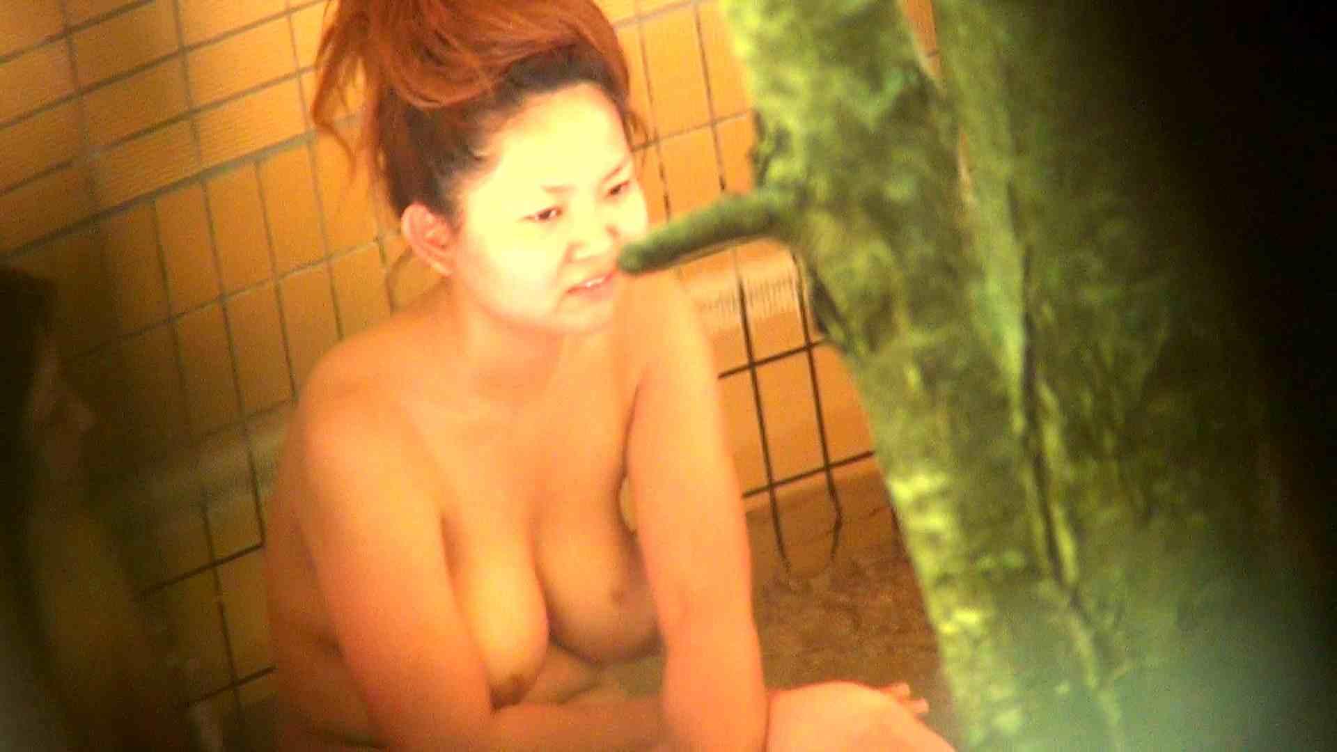 Aquaな露天風呂Vol.267 盗撮   HなOL  91pic 84