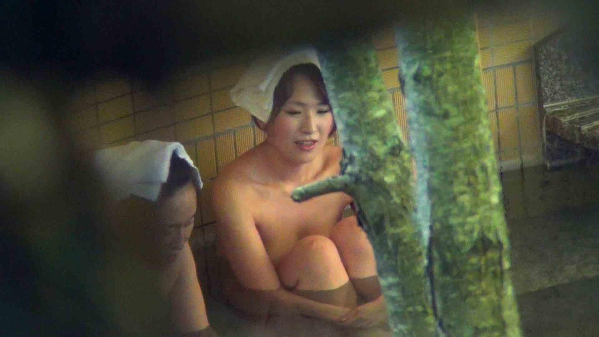 Aquaな露天風呂Vol.272 HなOL   盗撮  63pic 9