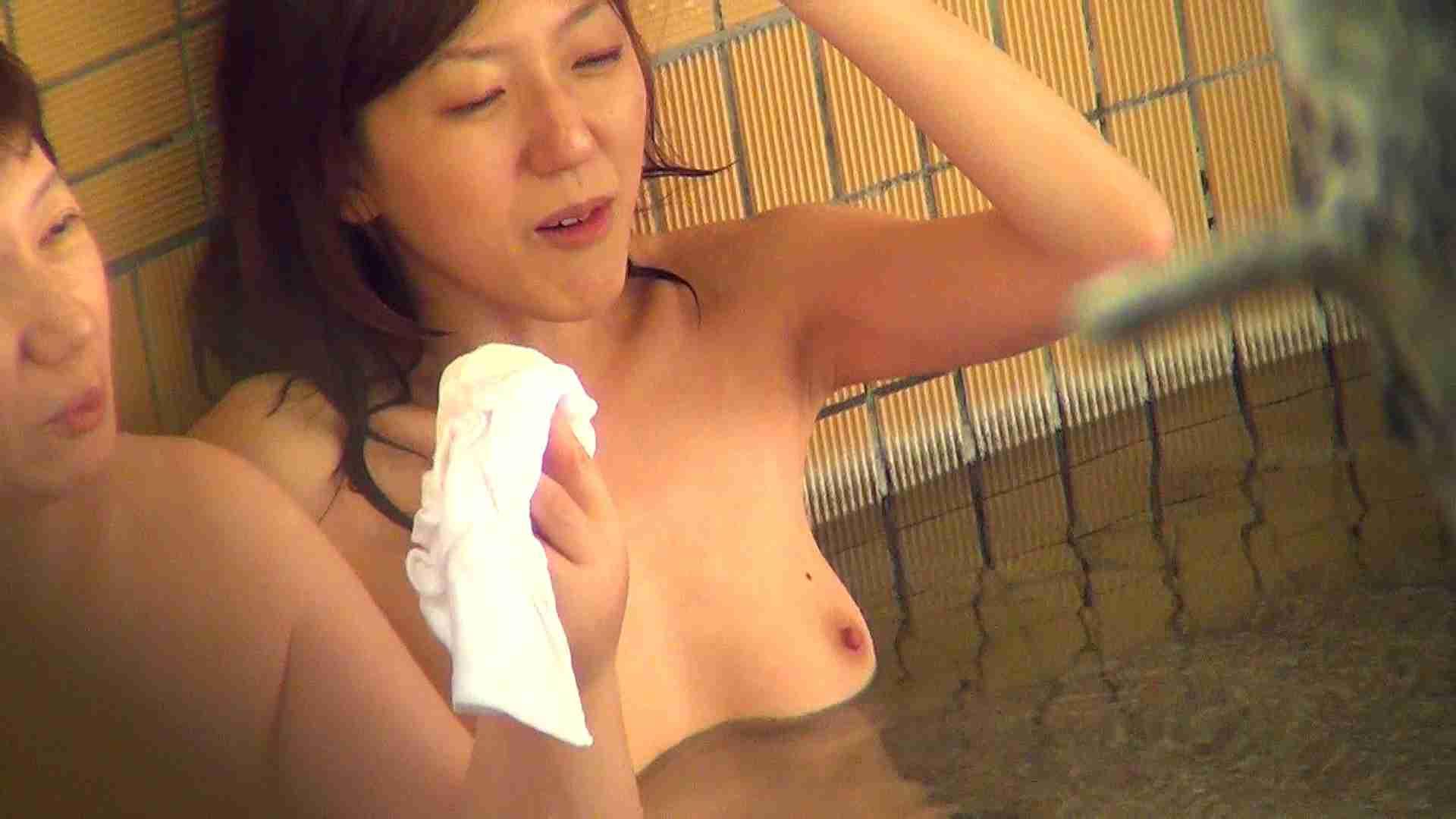 Aquaな露天風呂Vol.277 露天   HなOL  74pic 48