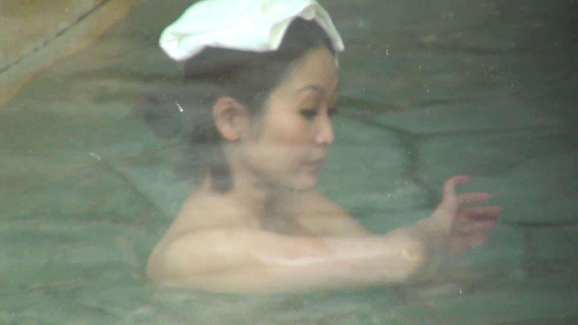 Aquaな露天風呂Vol.284 露天 | 盗撮  97pic 2