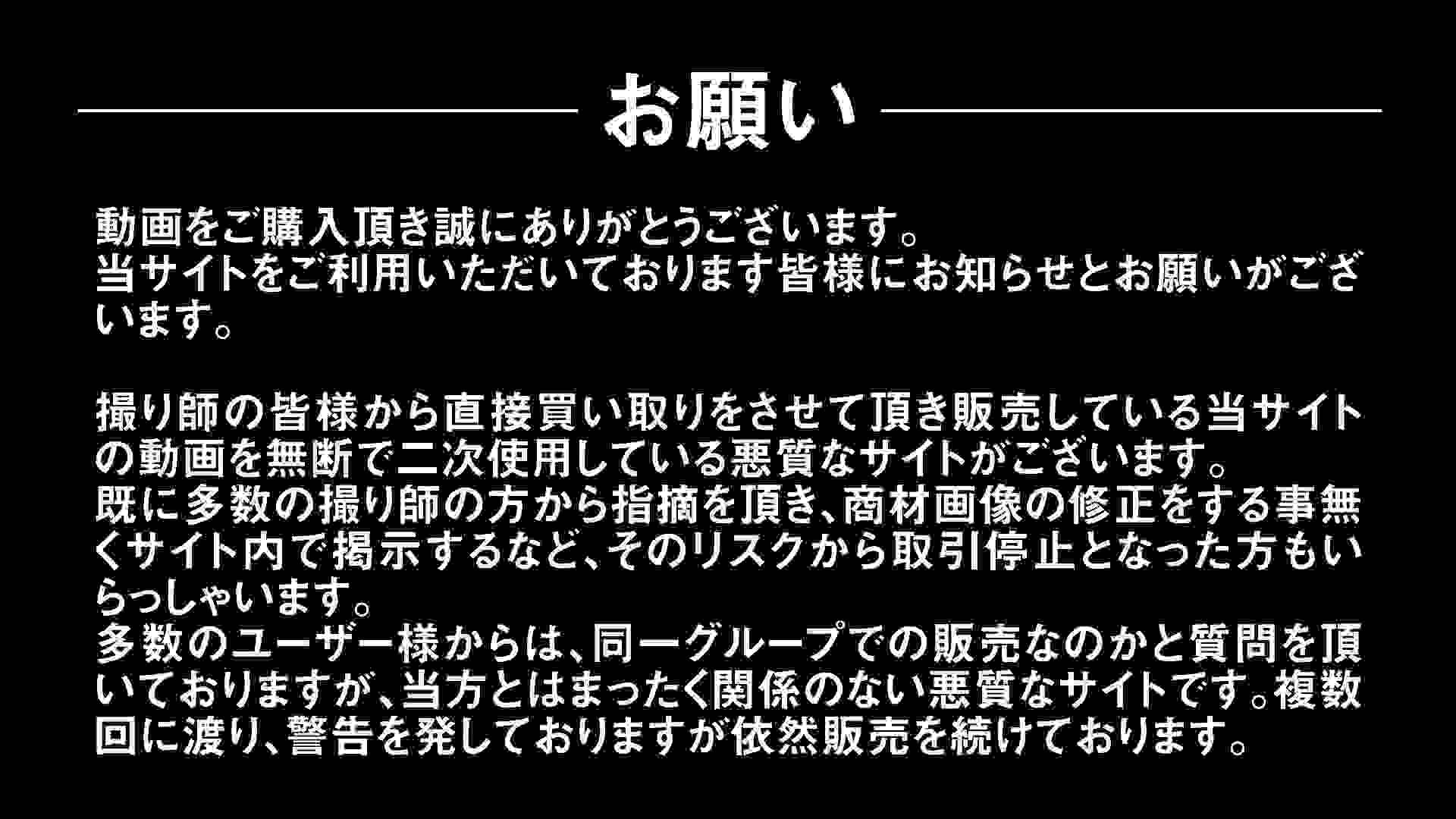 Aquaな露天風呂Vol.299 HなOL | 露天  80pic 9