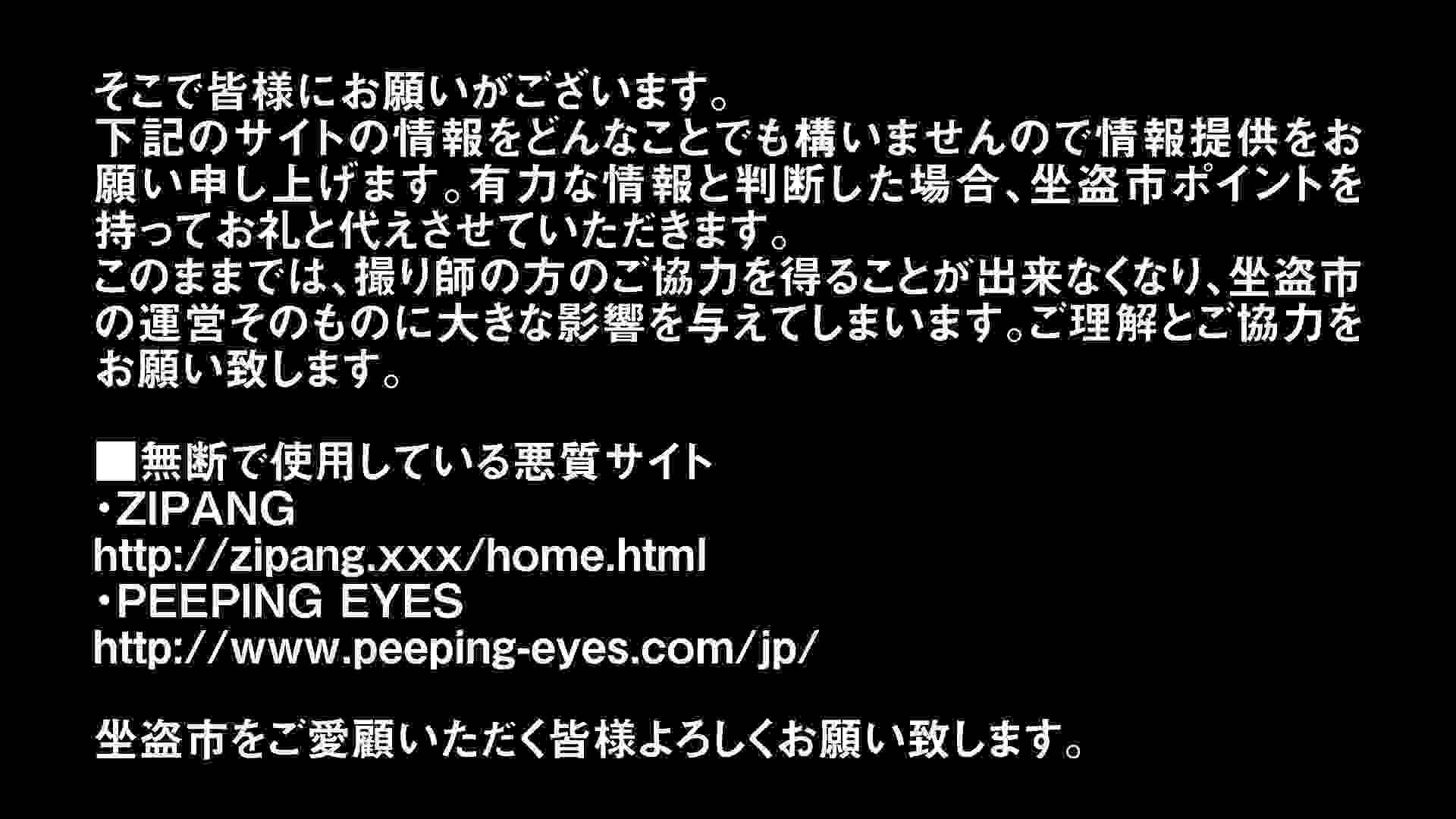 Aquaな露天風呂Vol.299 HなOL | 露天  80pic 40