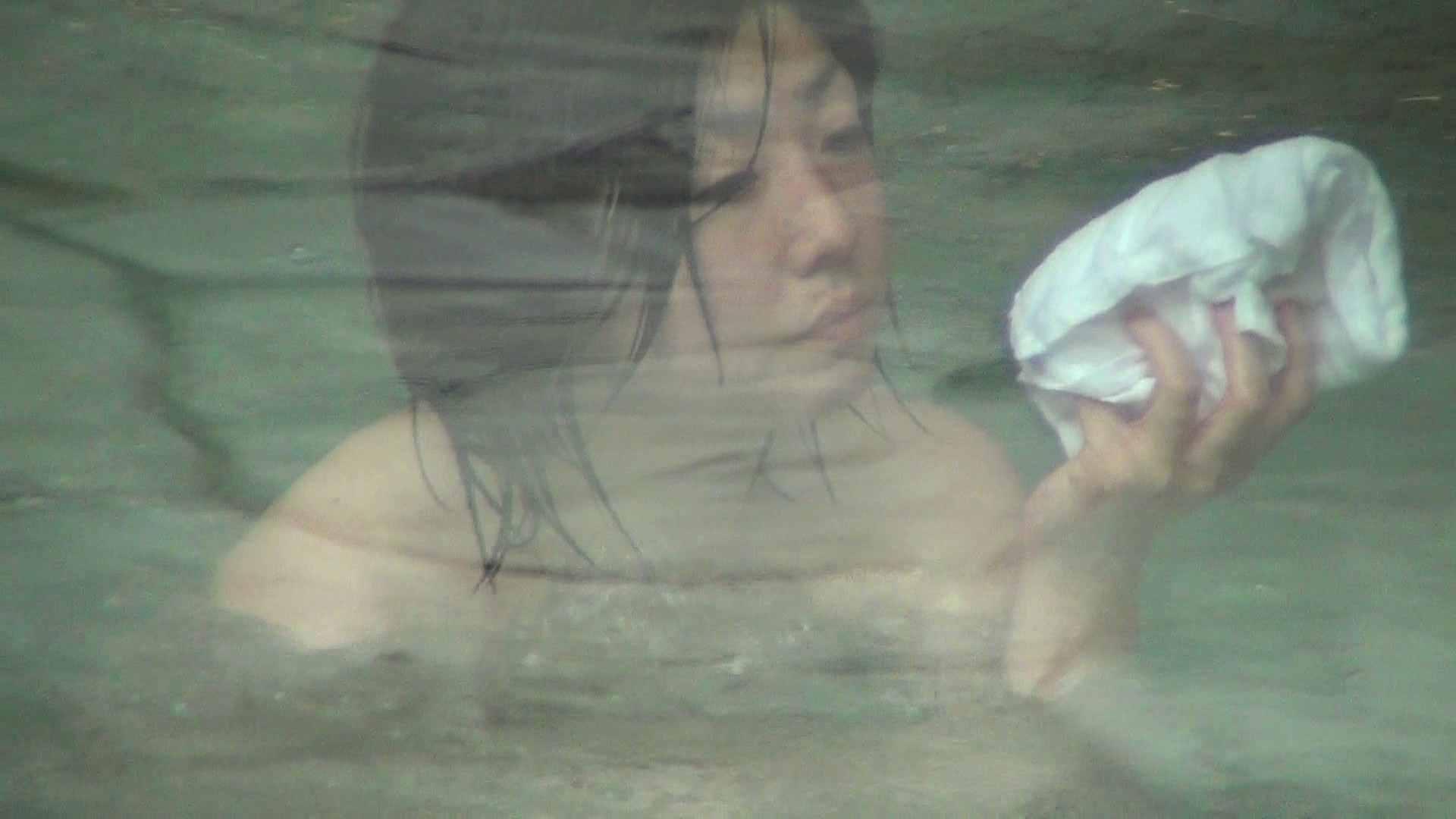 Aquaな露天風呂Vol.313 HなOL | 盗撮  66pic 53