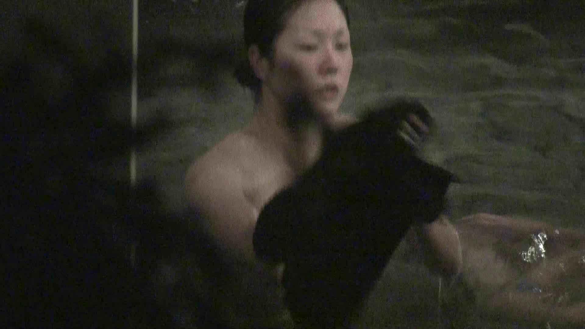 Aquaな露天風呂Vol.315 HなOL   盗撮  51pic 5