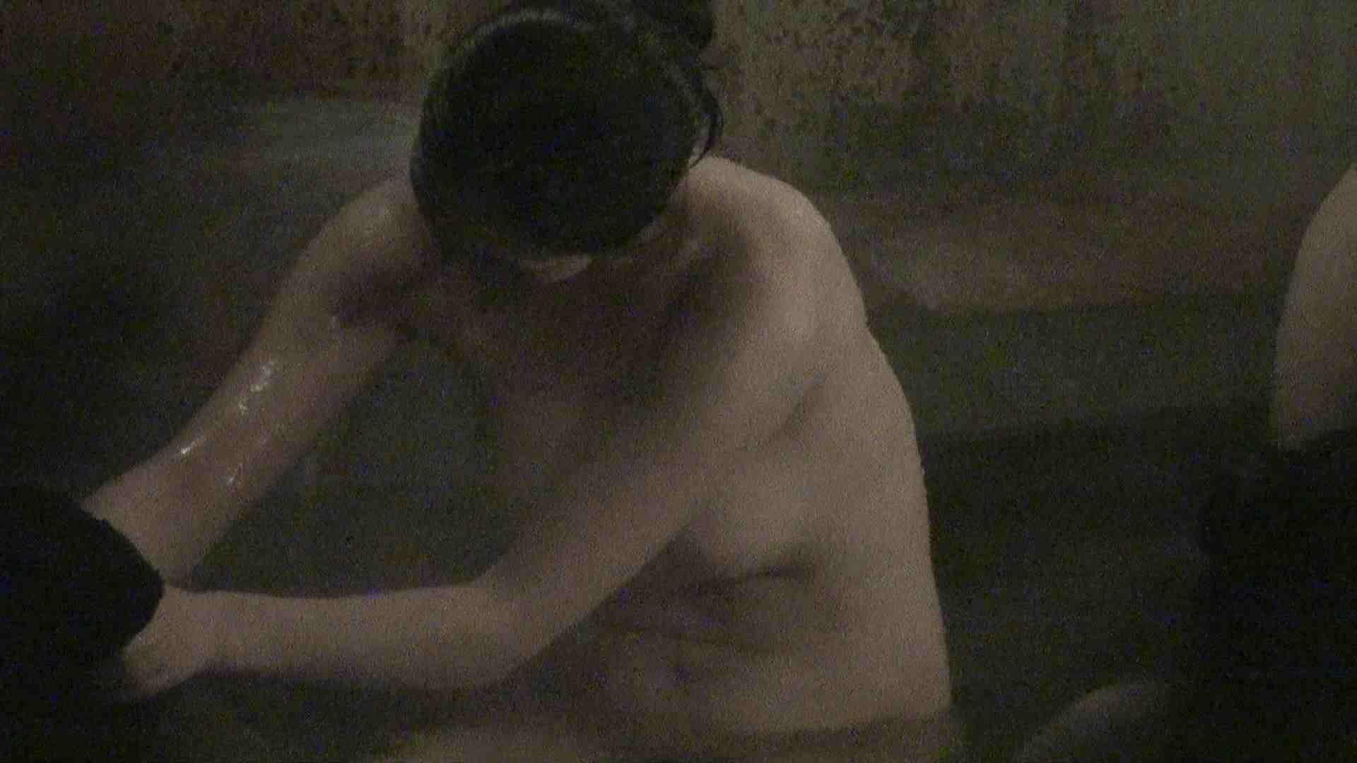 Aquaな露天風呂Vol.315 HなOL   盗撮  51pic 28