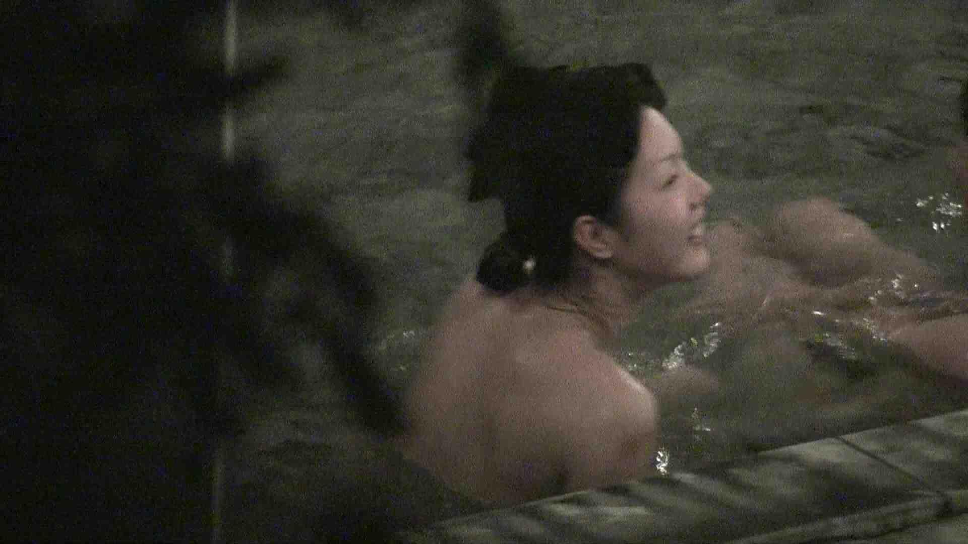 Aquaな露天風呂Vol.315 HなOL   盗撮  51pic 35