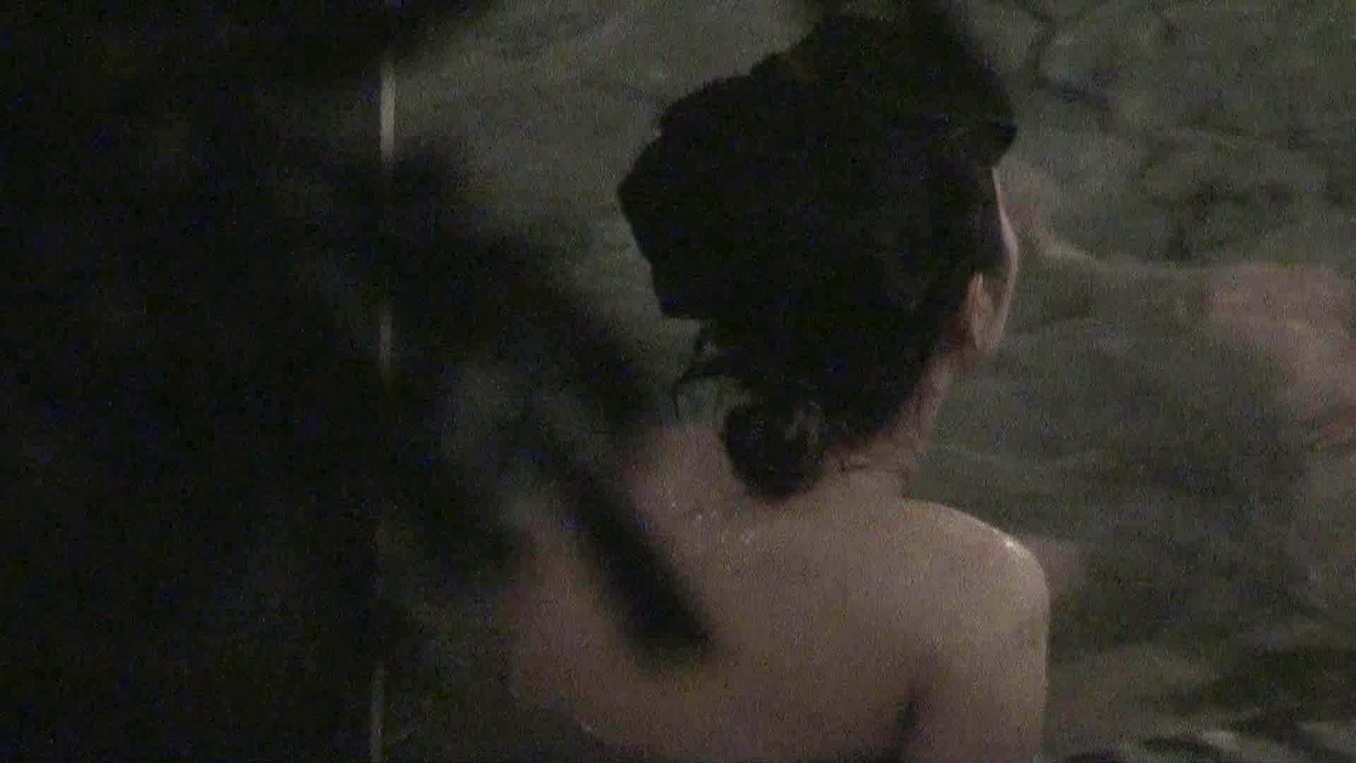 おまんこ:Aquaな露天風呂Vol.315:のぞき本舗 中村屋