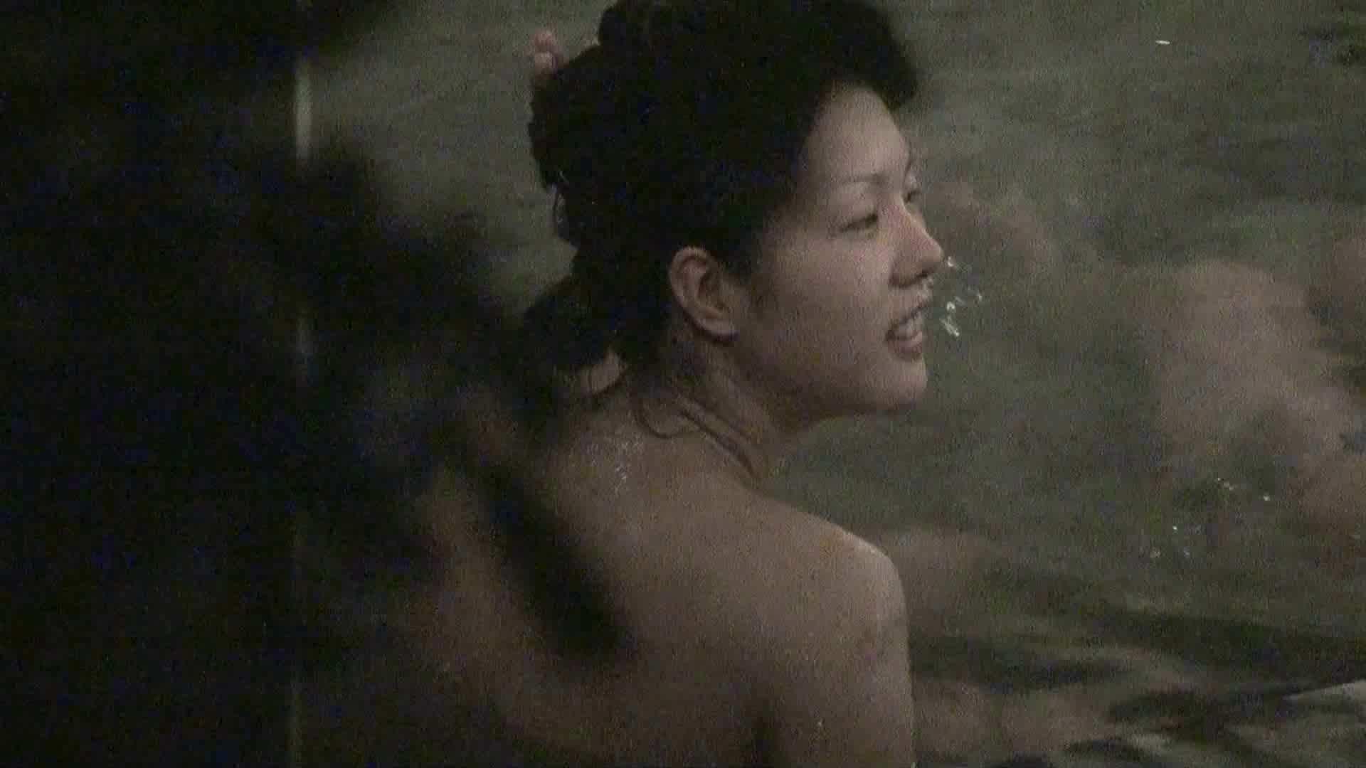 Aquaな露天風呂Vol.315 HなOL   盗撮  51pic 40