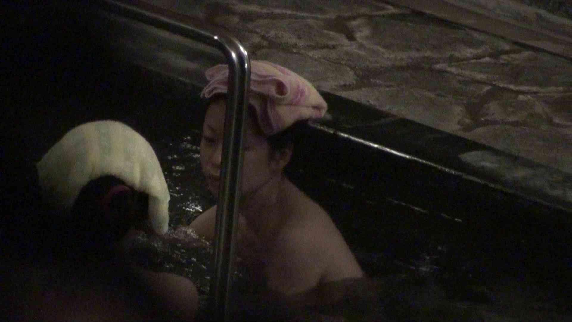 Aquaな露天風呂Vol.324 露天 | HなOL  102pic 28