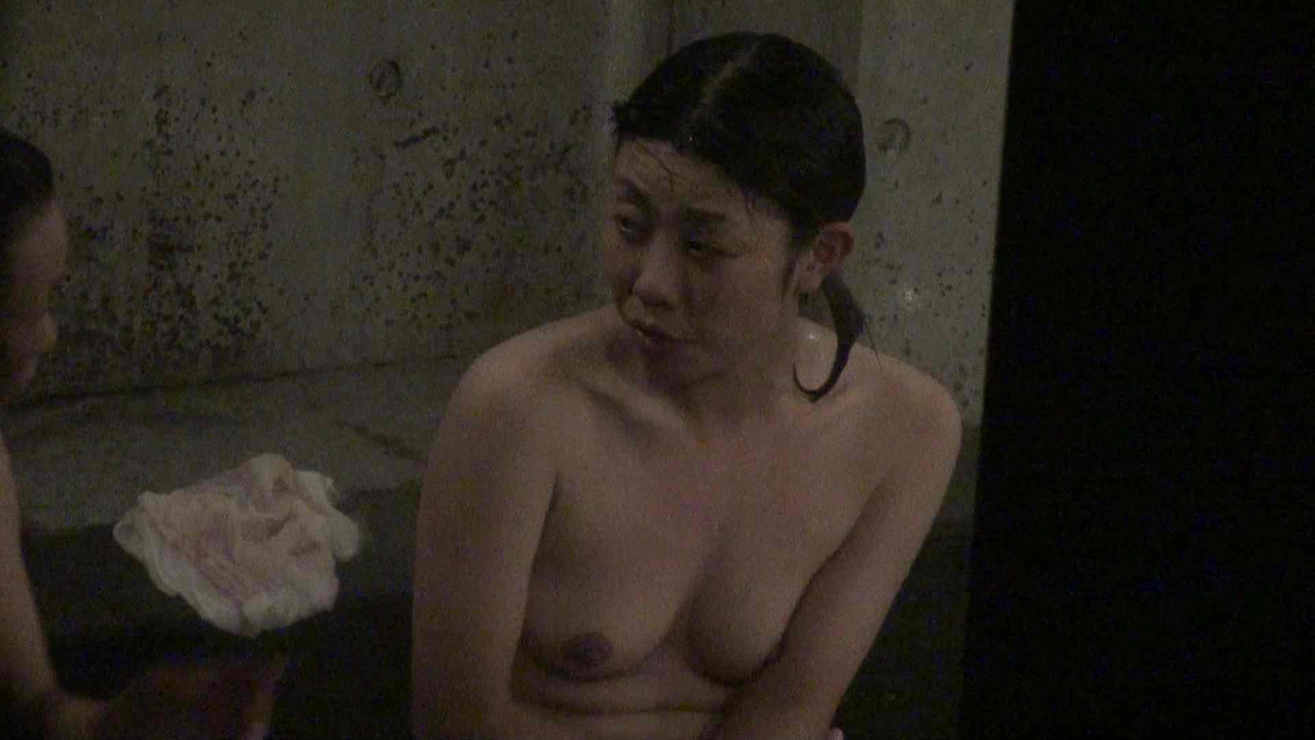 Aquaな露天風呂Vol.330 盗撮   HなOL  83pic 12