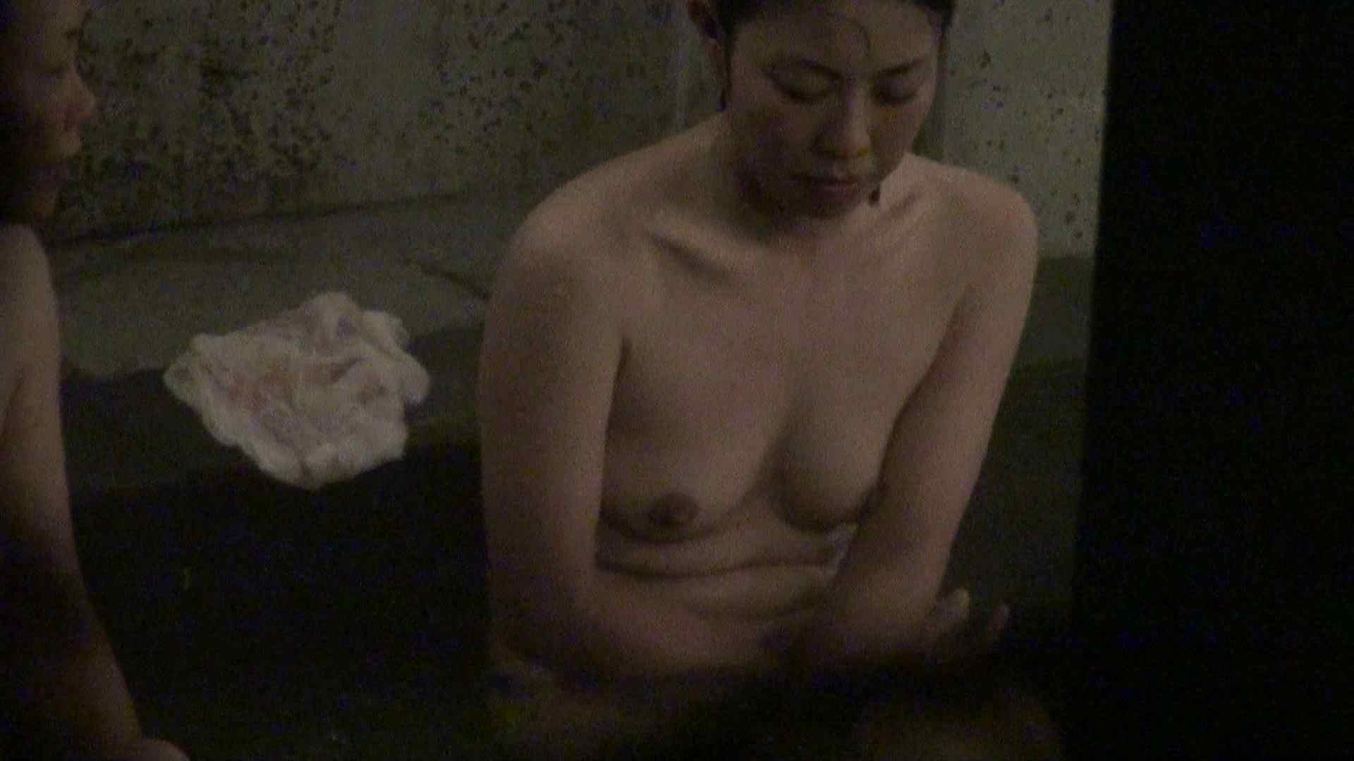 Aquaな露天風呂Vol.330 盗撮   HなOL  83pic 13