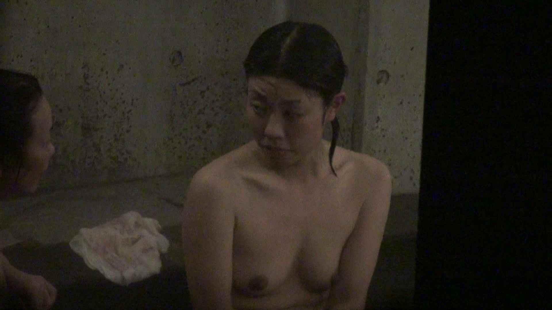 Aquaな露天風呂Vol.330 盗撮   HなOL  83pic 16