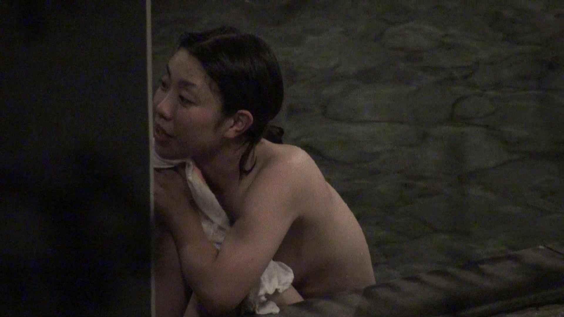 Aquaな露天風呂Vol.330 盗撮   HなOL  83pic 23