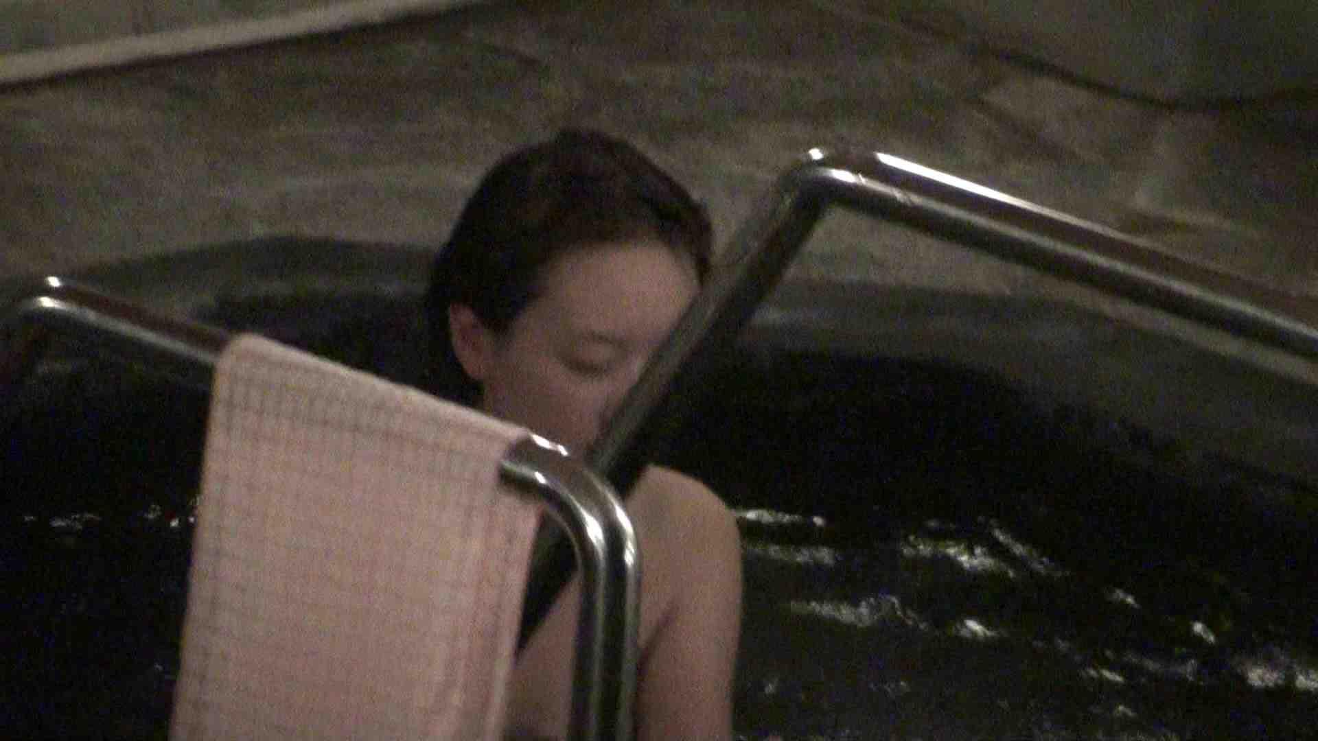 おまんこ:Aquaな露天風呂Vol.334:のぞき本舗 中村屋