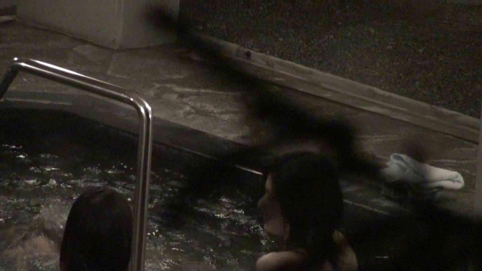 Aquaな露天風呂Vol.348 露天   HなOL  104pic 28