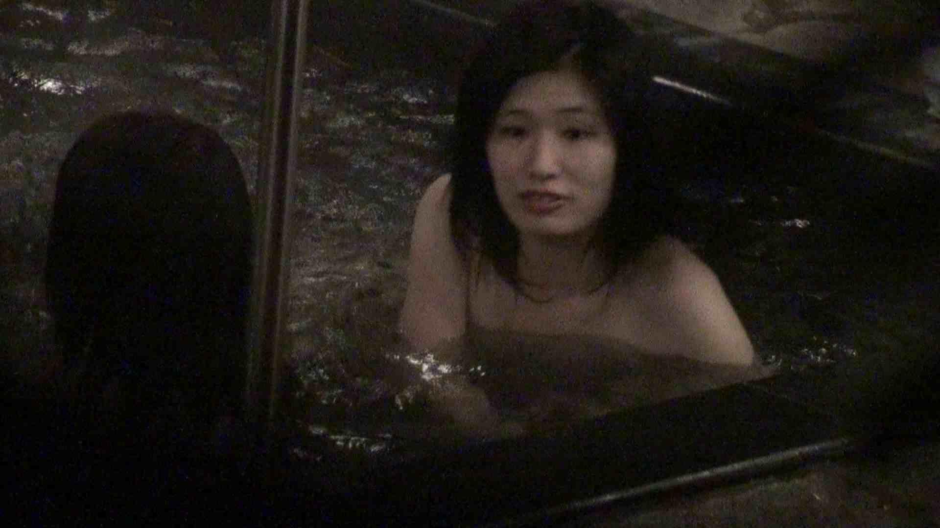 Aquaな露天風呂Vol.348 露天   HなOL  104pic 34