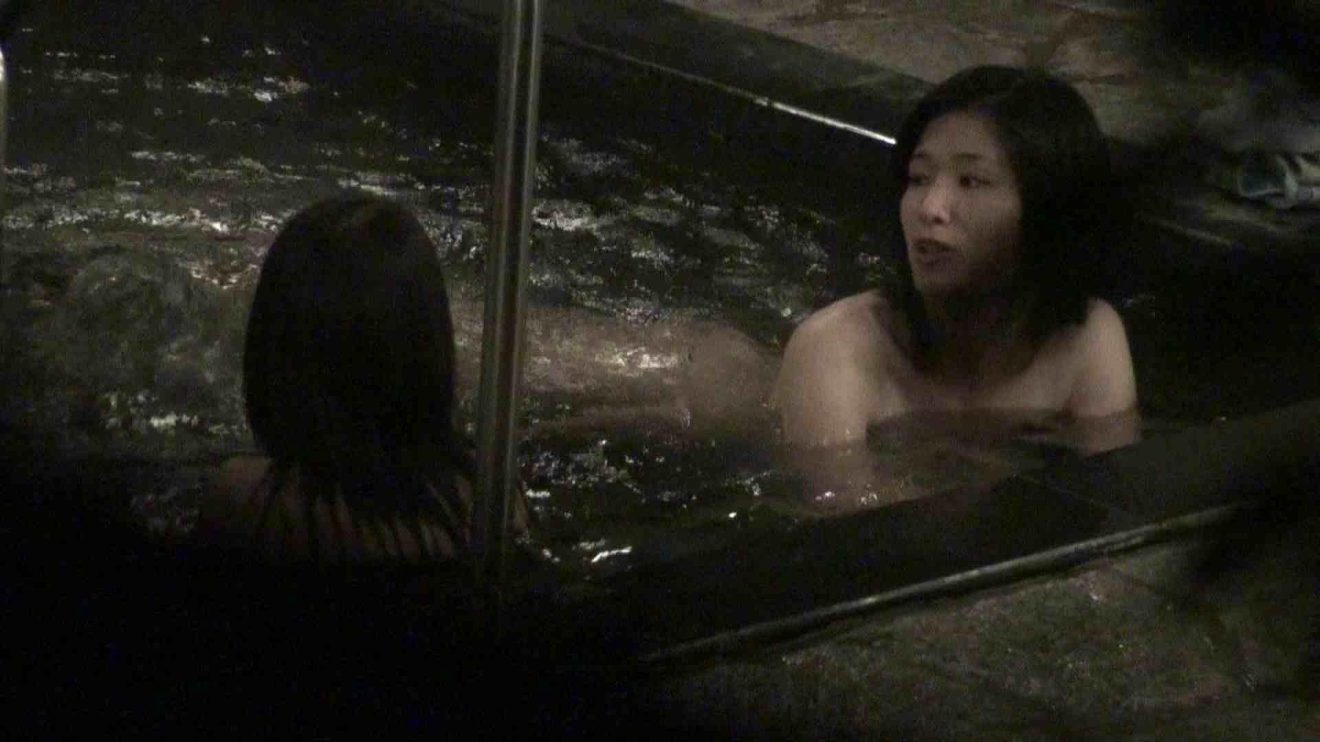 Aquaな露天風呂Vol.348 露天   HなOL  104pic 41