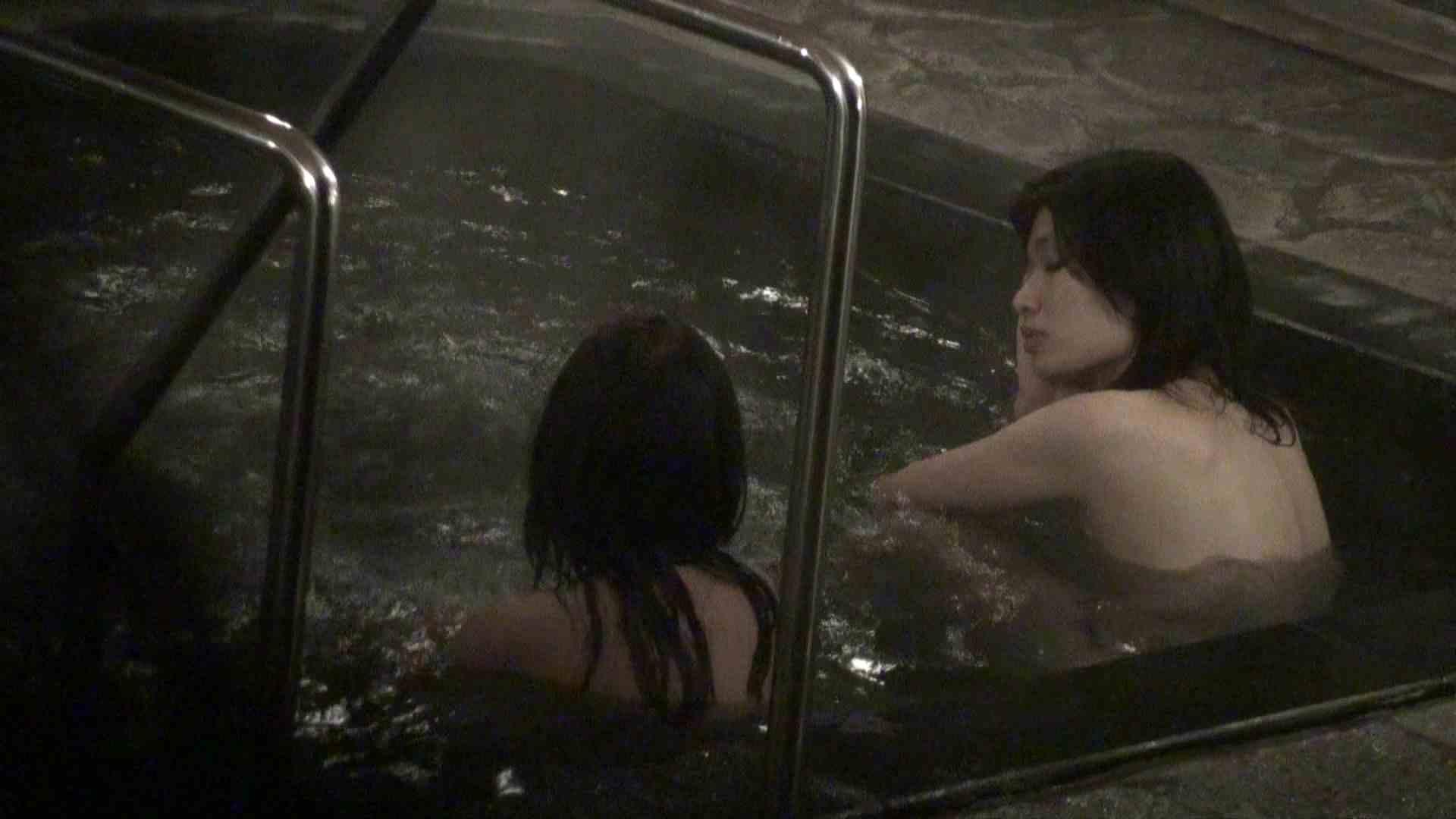 Aquaな露天風呂Vol.348 露天   HなOL  104pic 69