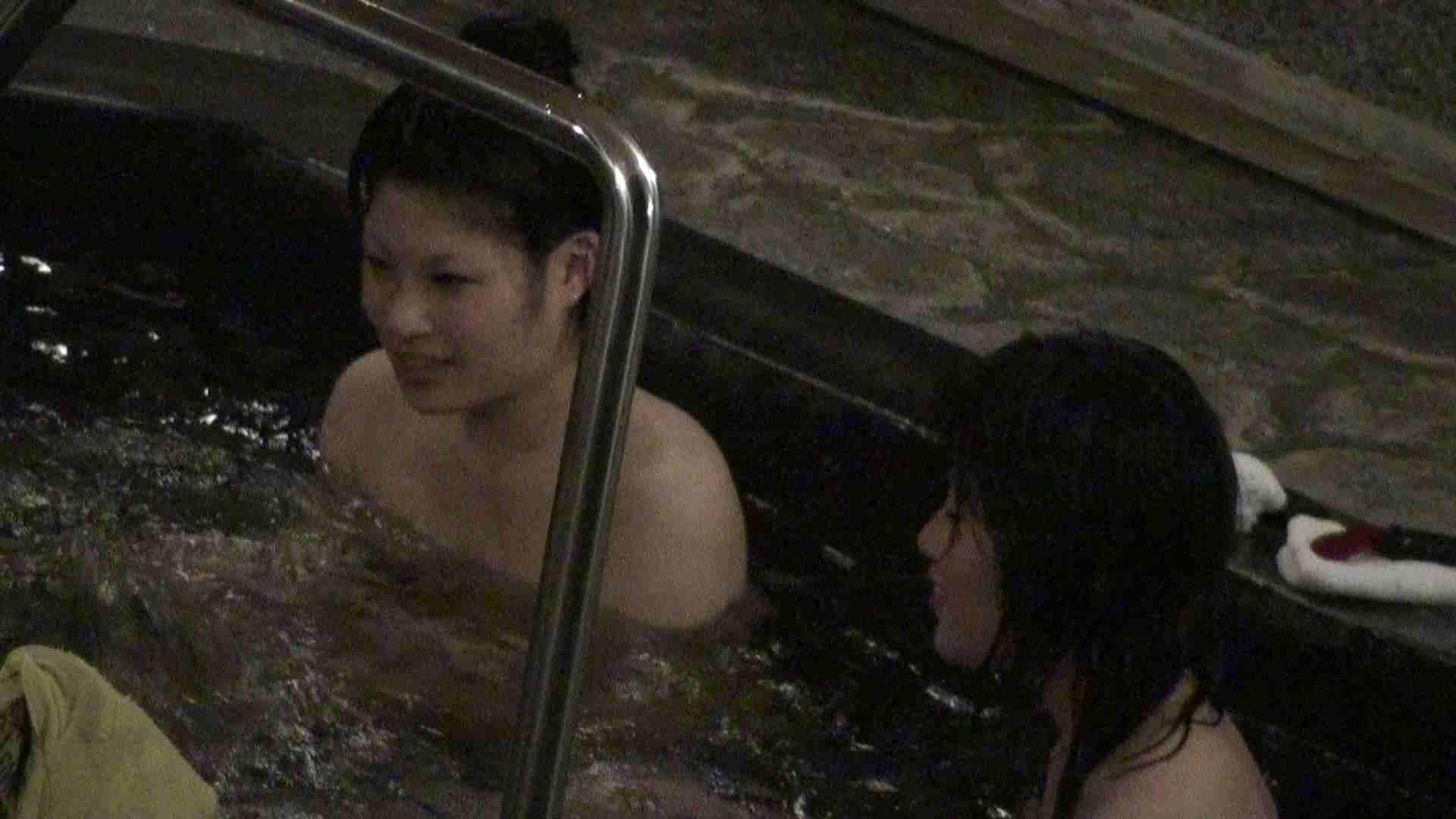 Aquaな露天風呂Vol.350 盗撮   HなOL  73pic 24