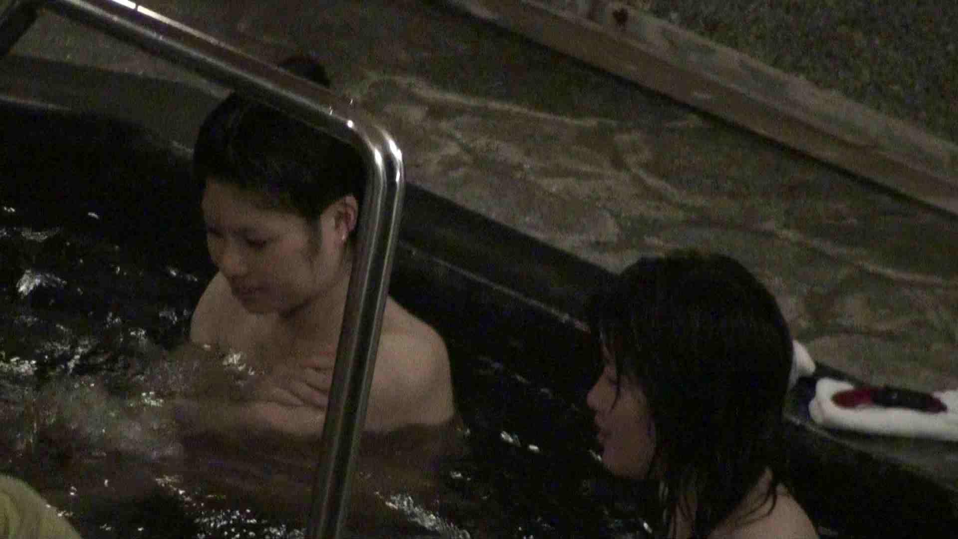 Aquaな露天風呂Vol.350 盗撮   HなOL  73pic 26
