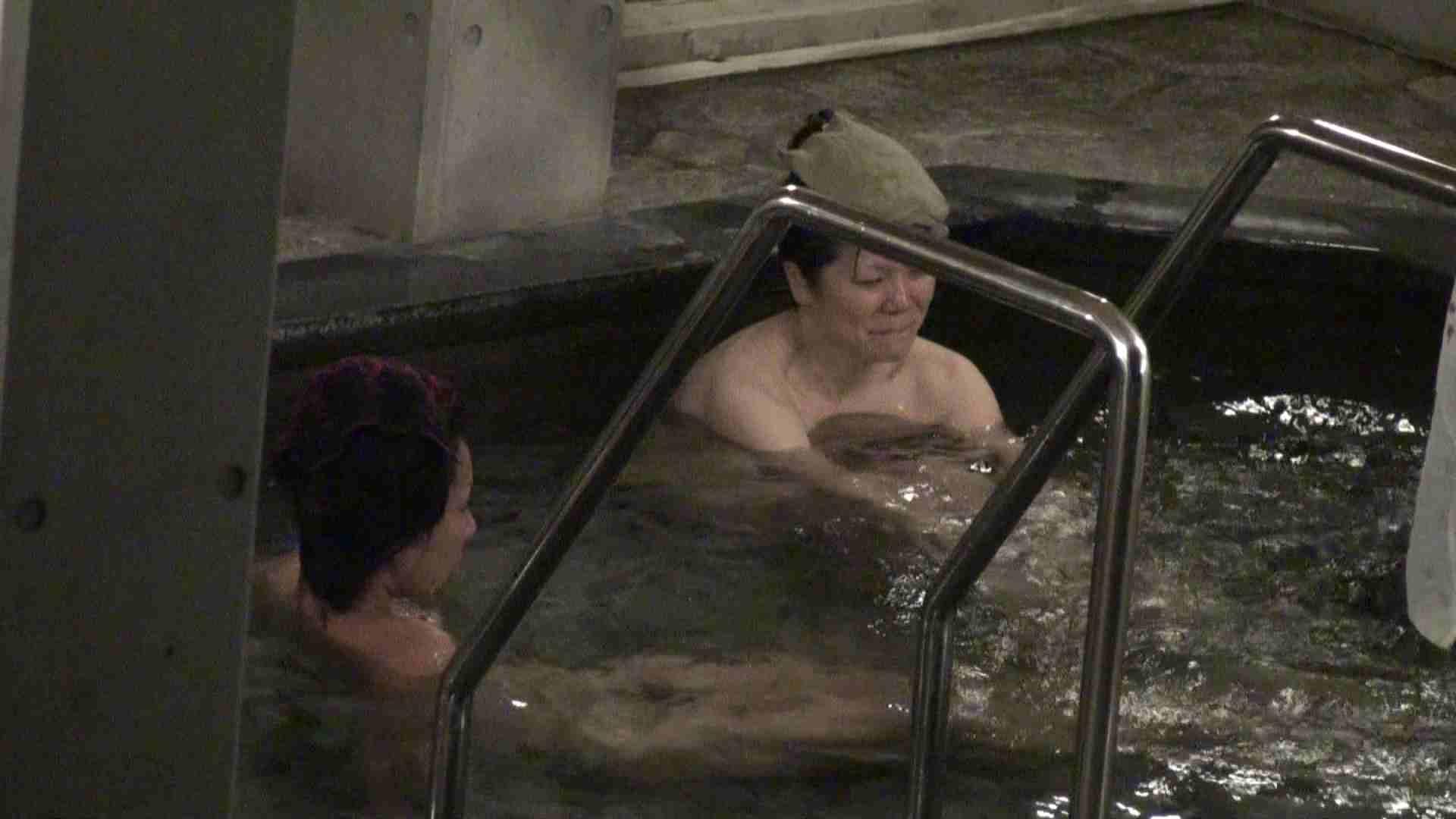 Aquaな露天風呂Vol.359 盗撮   露天  82pic 13