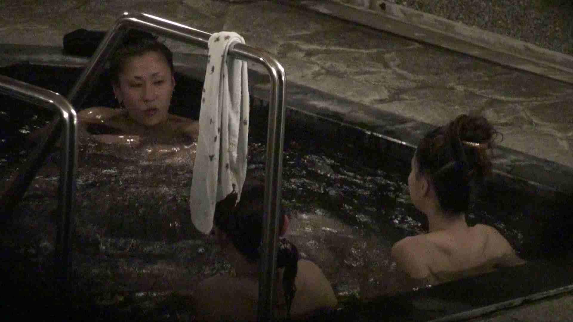 Aquaな露天風呂Vol.359 盗撮   露天  82pic 41