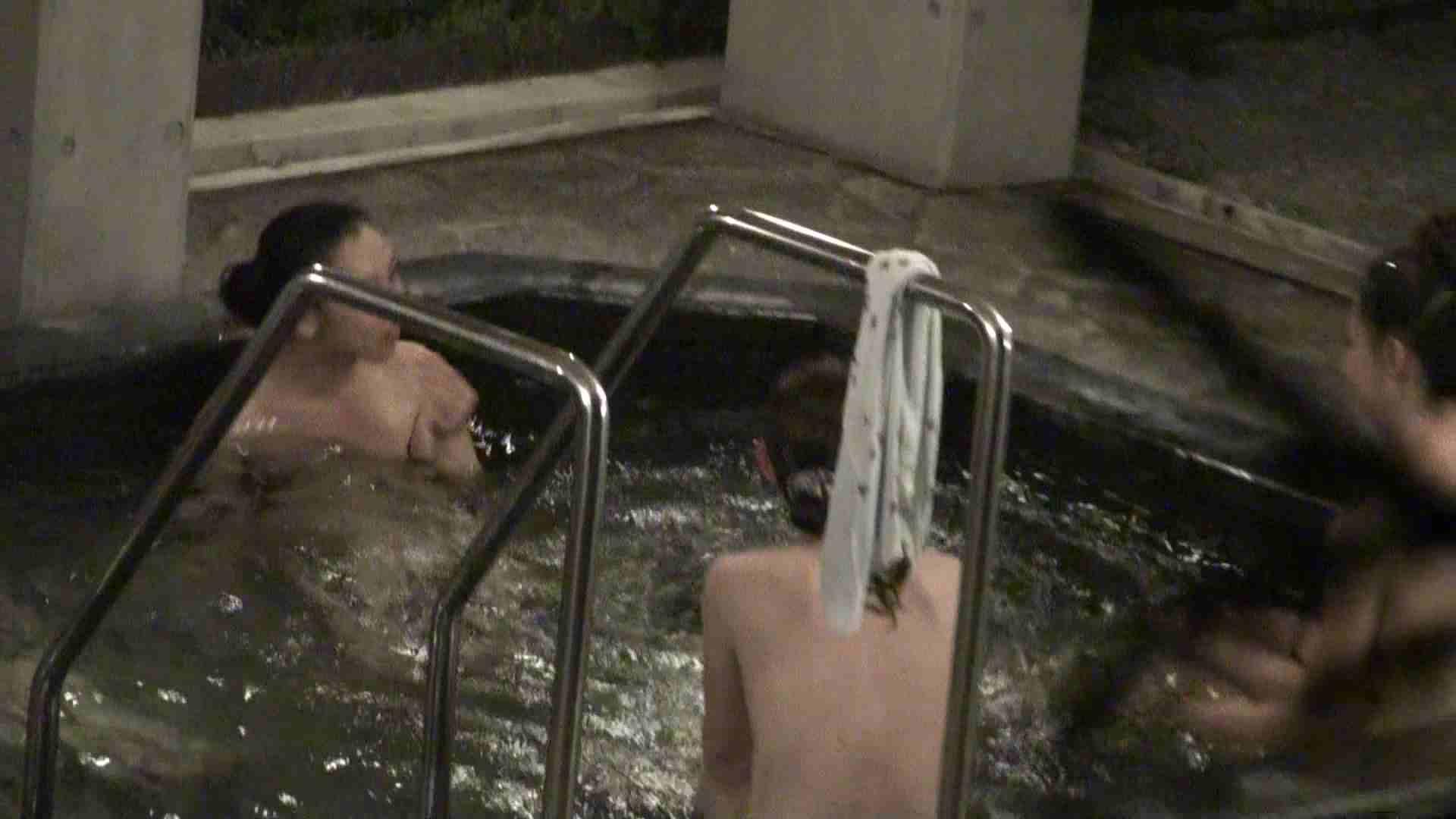 Aquaな露天風呂Vol.359 盗撮   露天  82pic 49