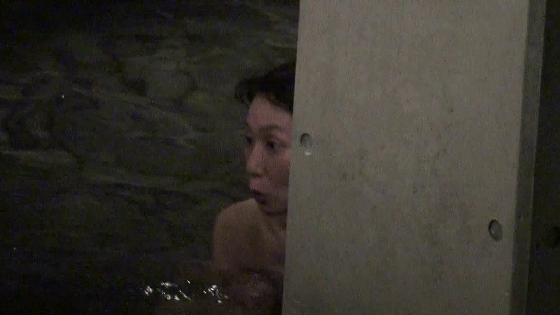 Aquaな露天風呂Vol.367 盗撮 | HなOL  96pic 36