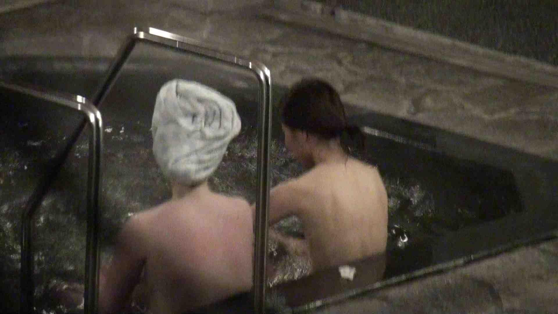 Aquaな露天風呂Vol.373 露天   HなOL  53pic 40