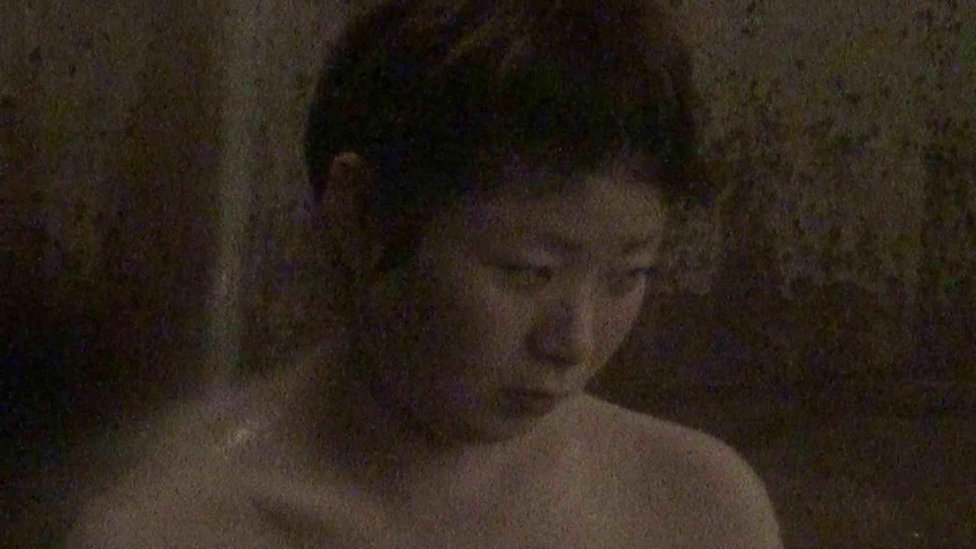 Aquaな露天風呂Vol.377 盗撮 | 露天  72pic 32
