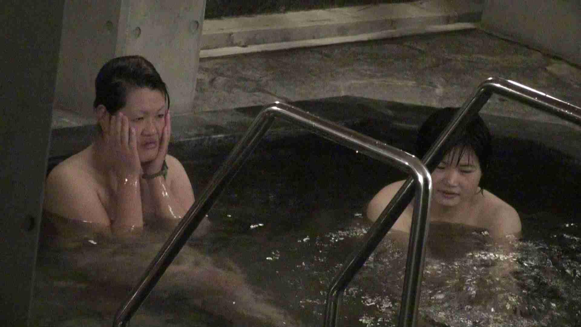 おまんこ:Aquaな露天風呂Vol.384:のぞき本舗 中村屋