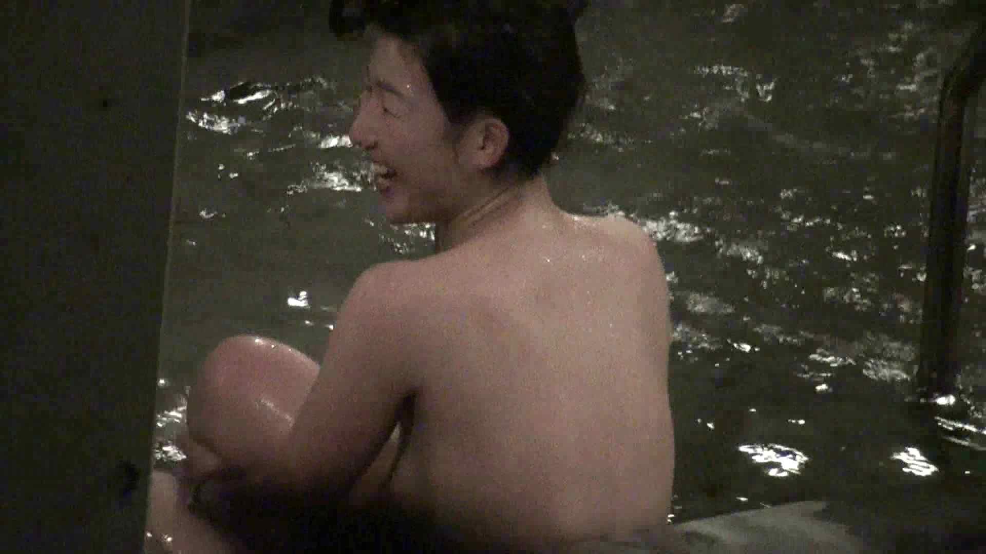Aquaな露天風呂Vol.398 盗撮   HなOL  56pic 26