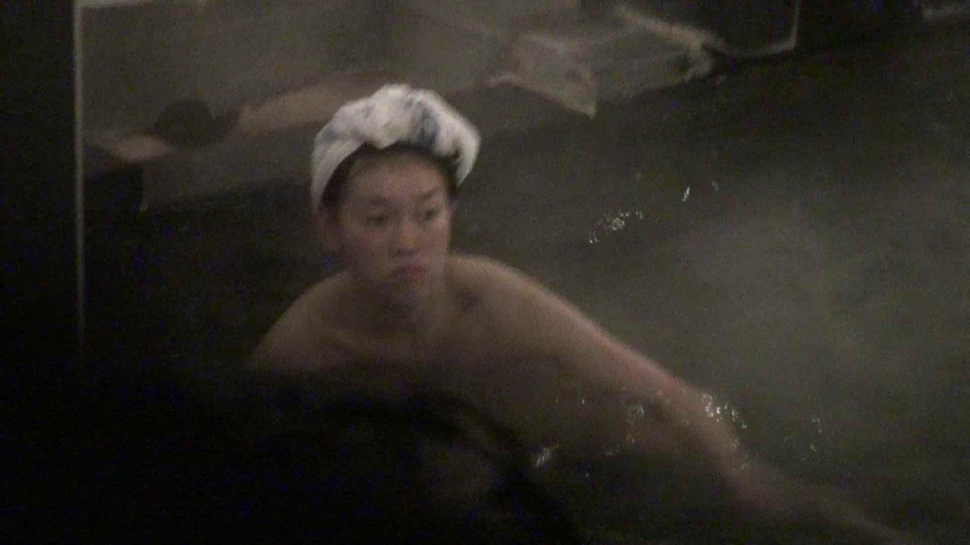 Aquaな露天風呂Vol.409 HなOL   露天  92pic 25