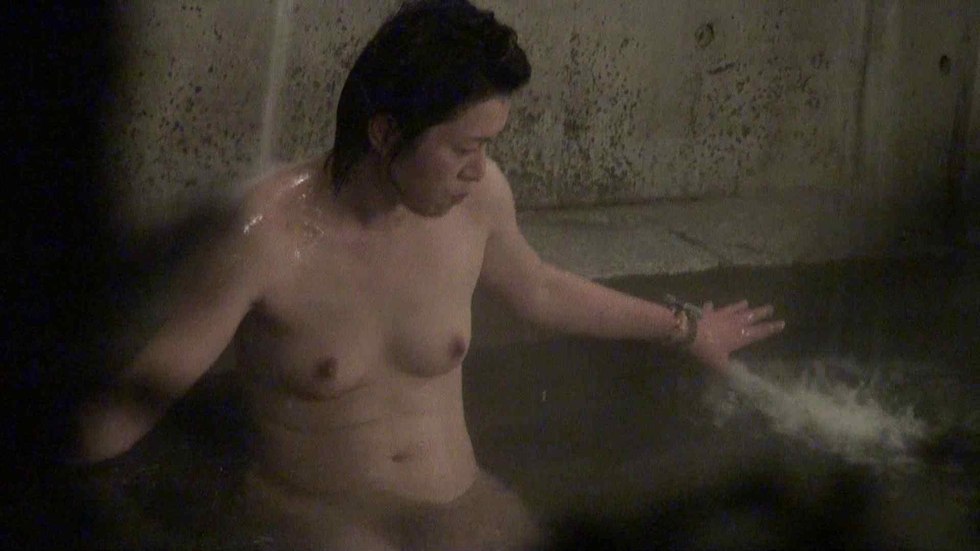 Aquaな露天風呂Vol.409 HなOL   露天  92pic 61