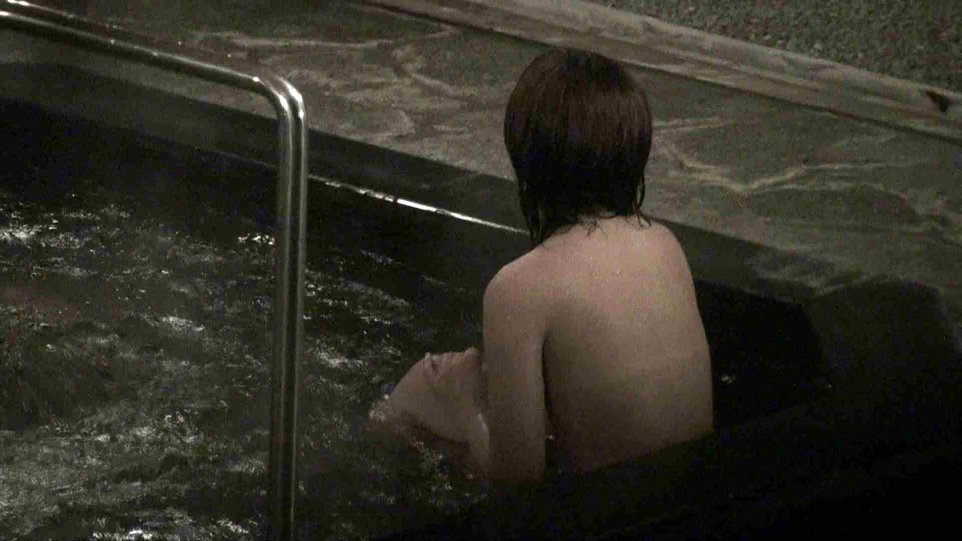 Aquaな露天風呂Vol.411 盗撮 | HなOL  49pic 4