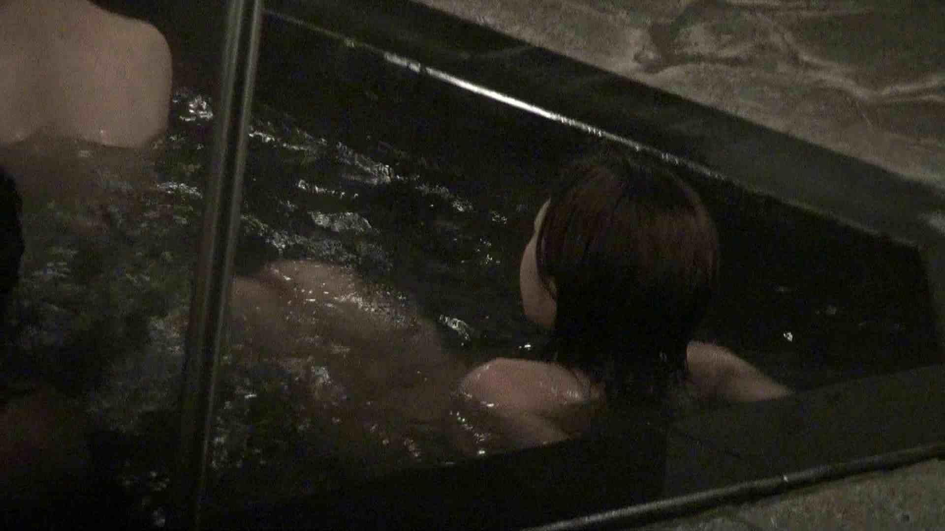 Aquaな露天風呂Vol.411 盗撮 | HなOL  49pic 14