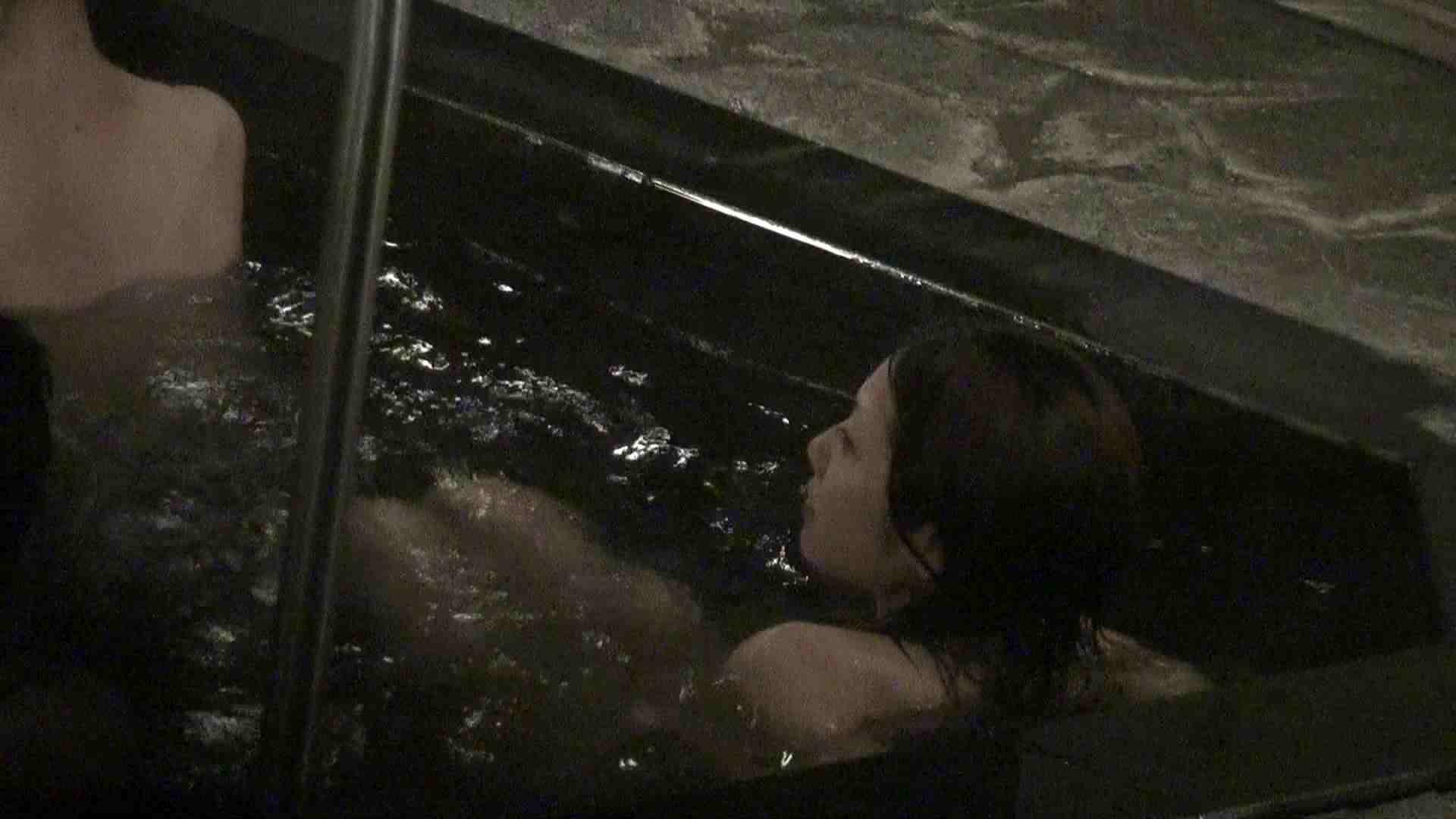 Aquaな露天風呂Vol.411 盗撮 | HなOL  49pic 15