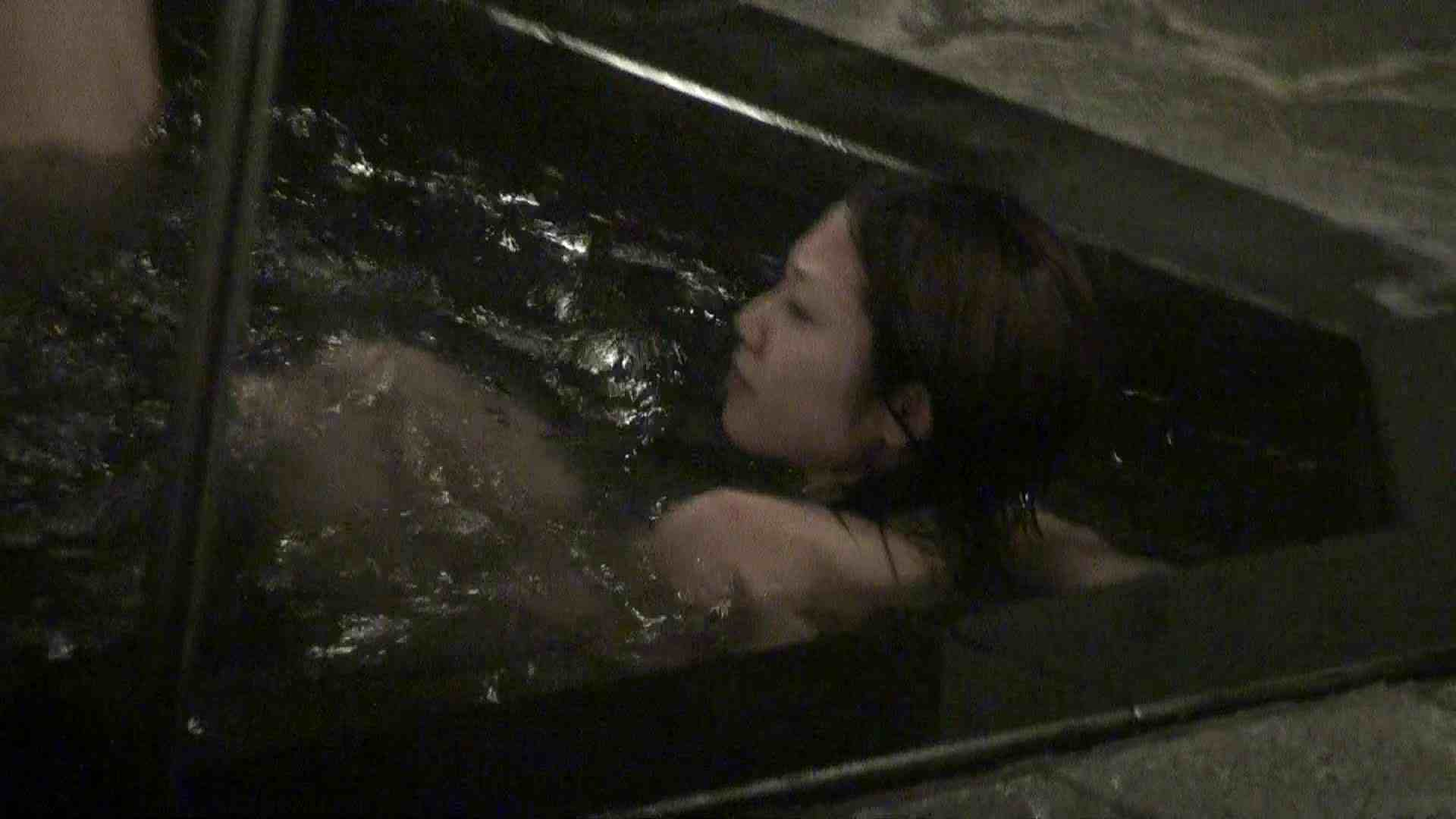 Aquaな露天風呂Vol.411 盗撮 | HなOL  49pic 16