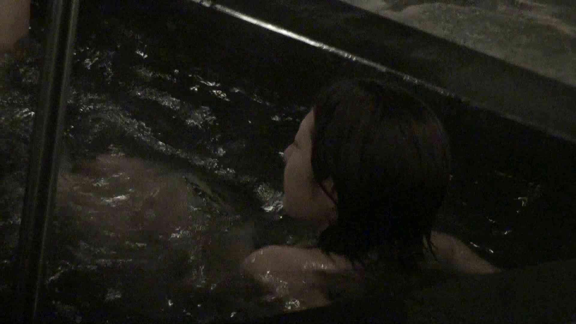 Aquaな露天風呂Vol.411 盗撮 | HなOL  49pic 17