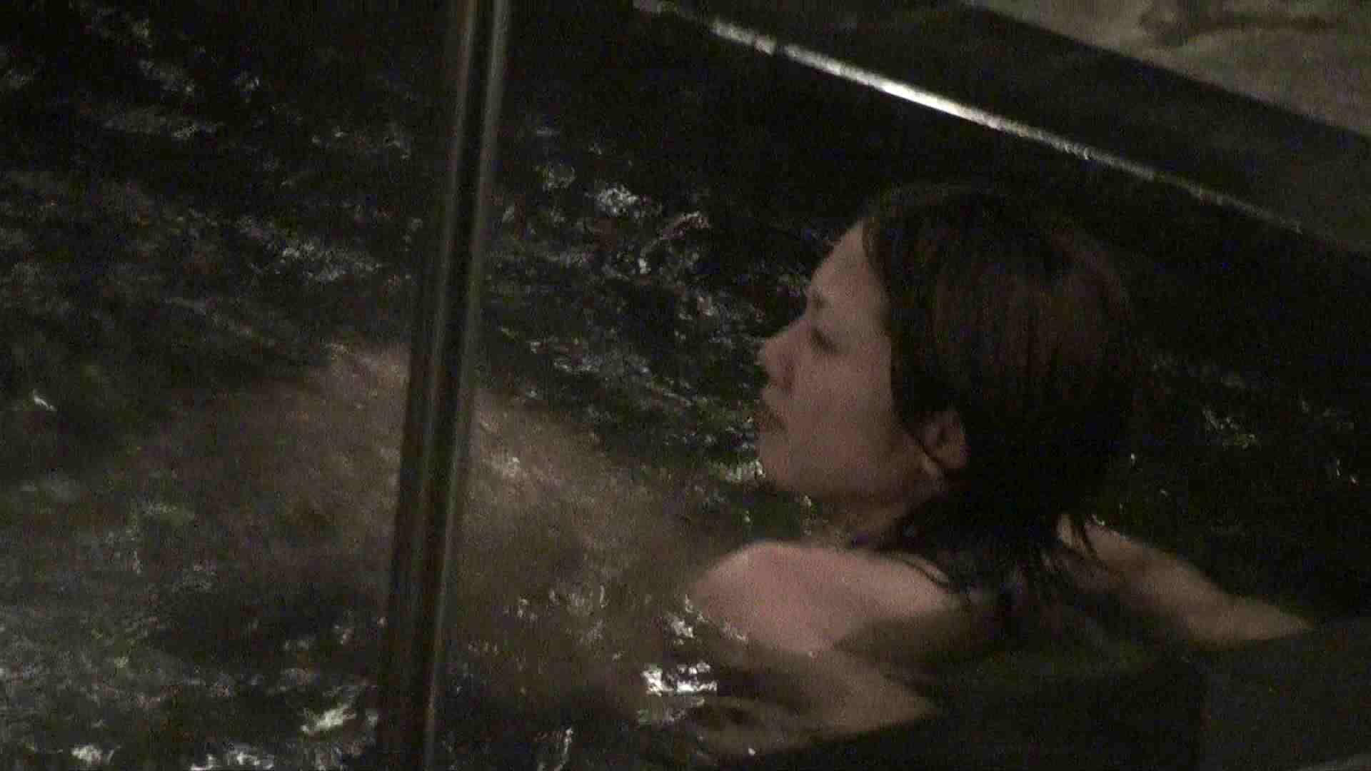 Aquaな露天風呂Vol.411 盗撮 | HなOL  49pic 24