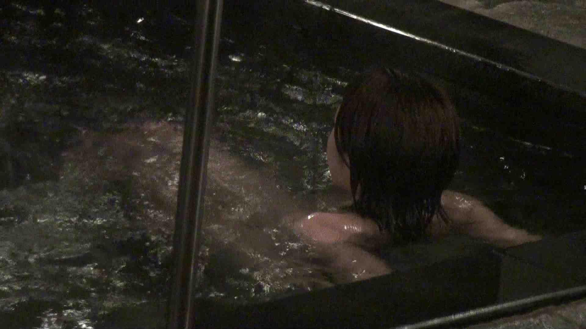 Aquaな露天風呂Vol.411 盗撮 | HなOL  49pic 25