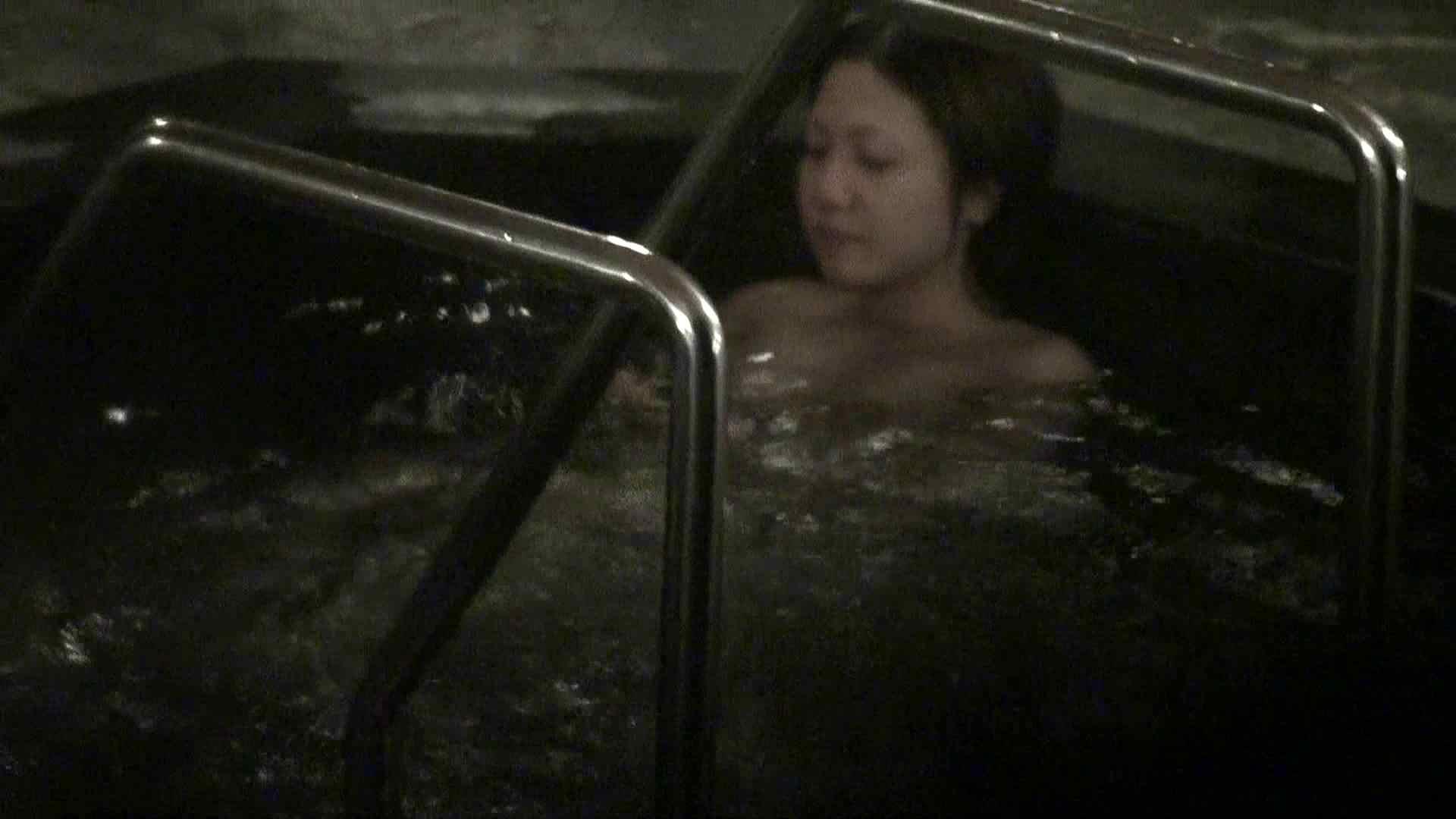 Aquaな露天風呂Vol.411 盗撮 | HなOL  49pic 37