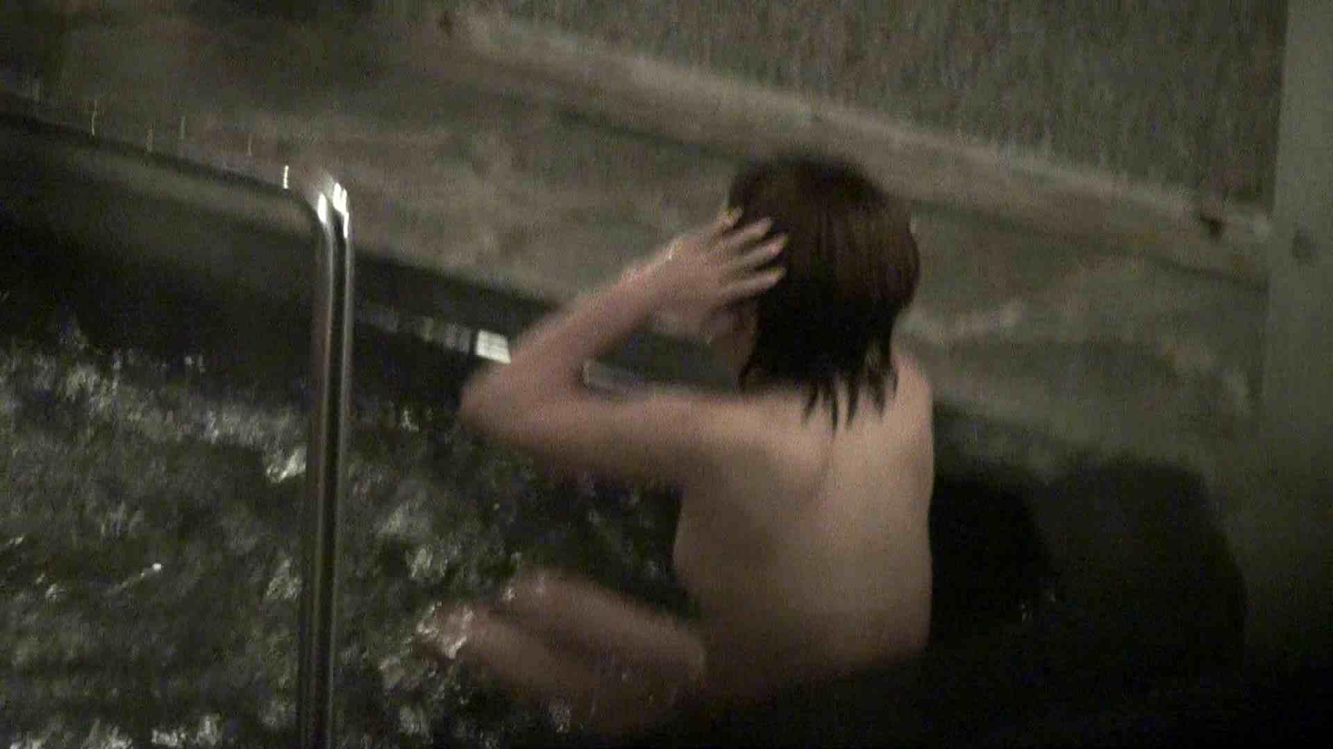 Aquaな露天風呂Vol.411 盗撮 | HなOL  49pic 45