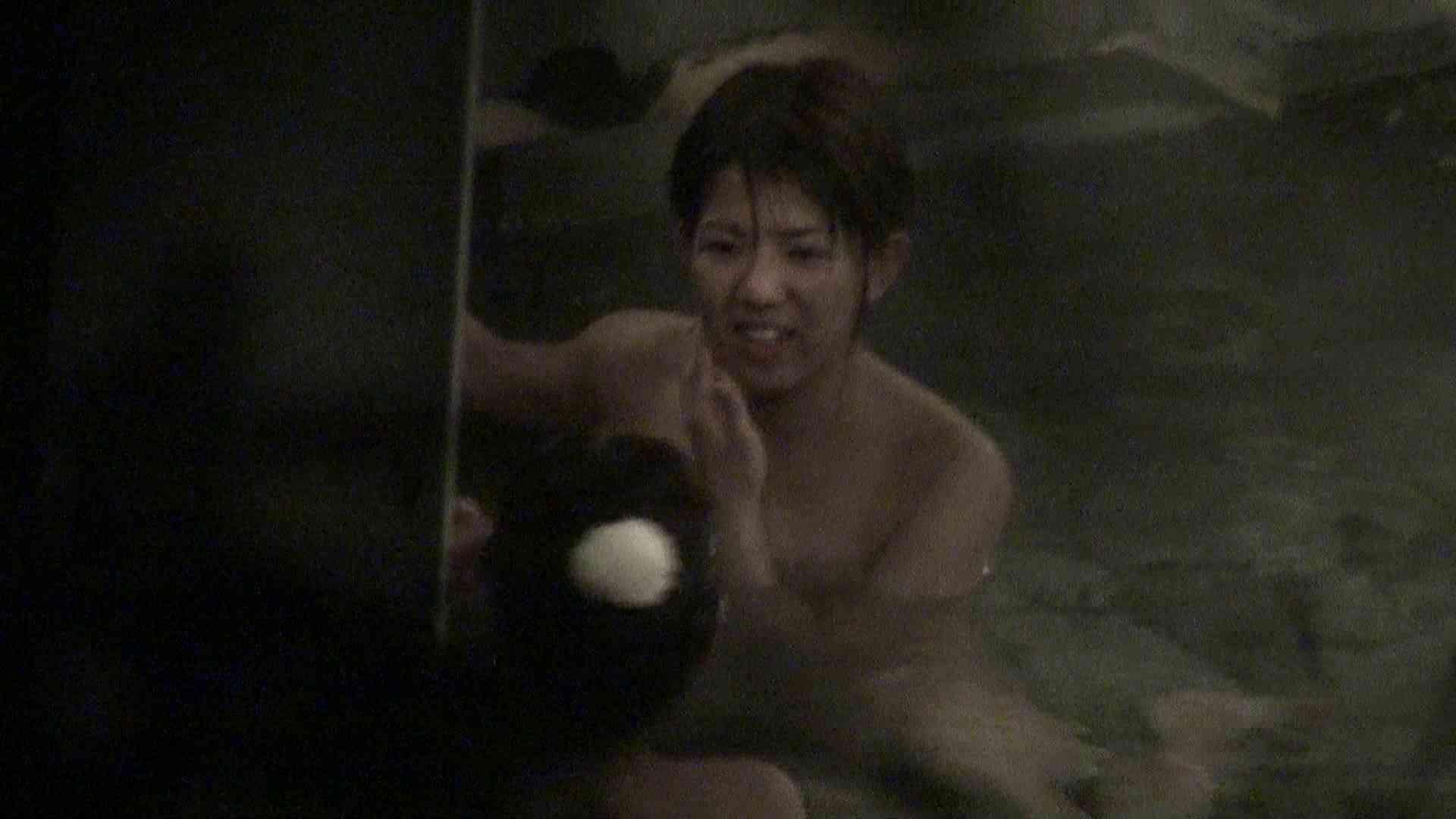 Aquaな露天風呂Vol.417 露天 | 盗撮  54pic 24