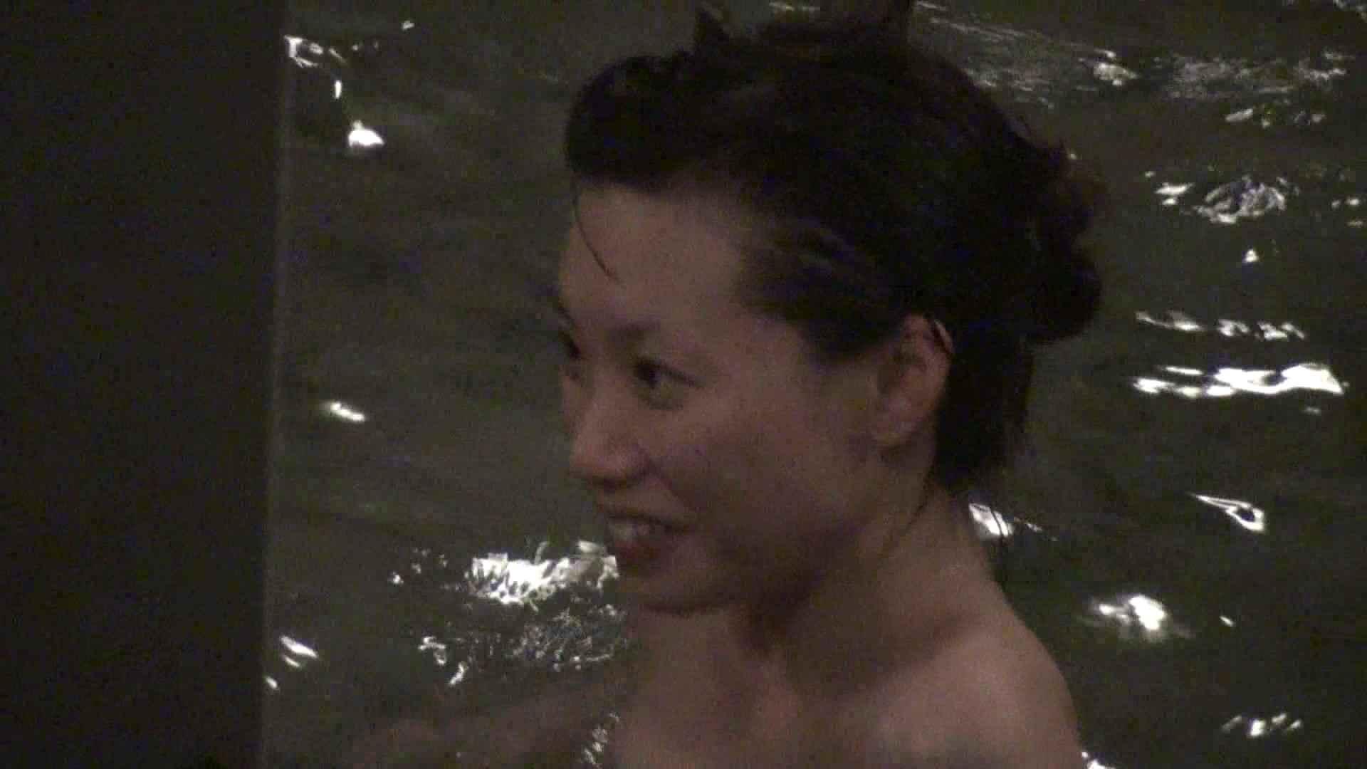 Aquaな露天風呂Vol.429 盗撮   露天  82pic 55