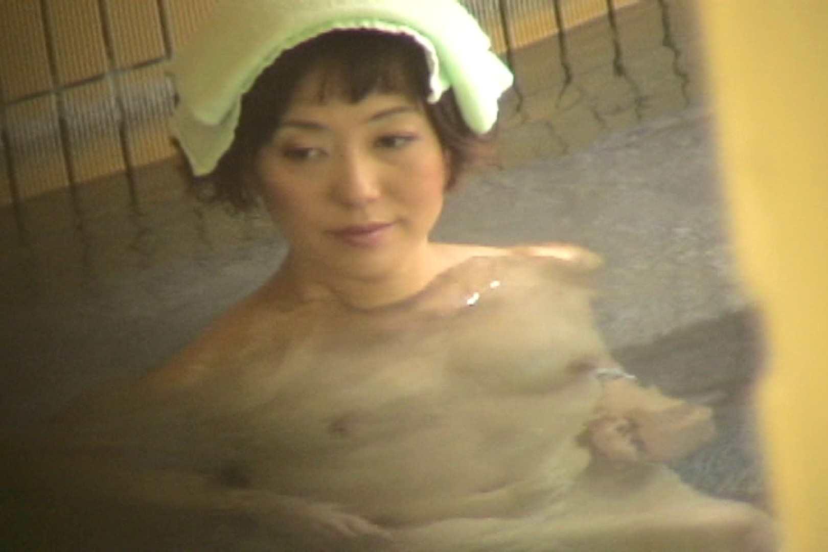 Aquaな露天風呂Vol.456 盗撮 | HなOL  102pic 87
