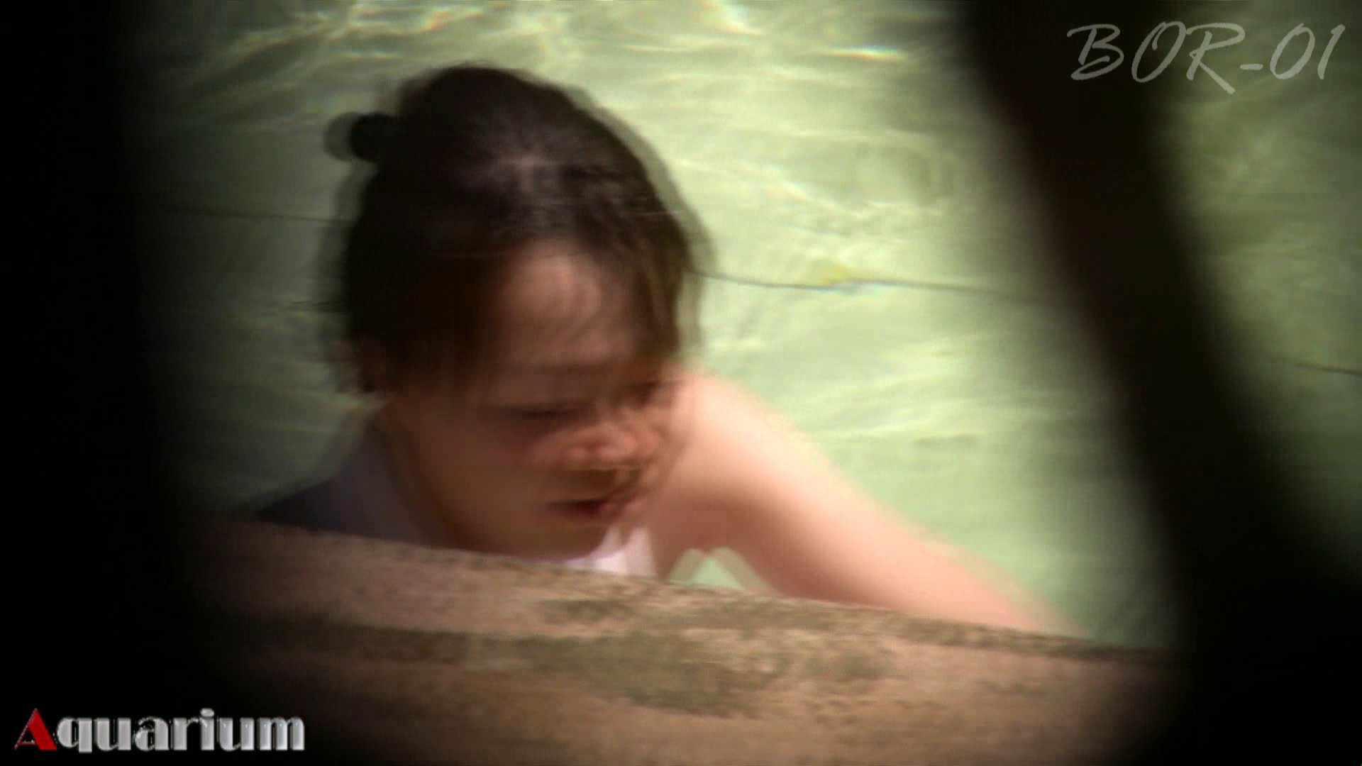 Aquaな露天風呂Vol.460 露天 | 盗撮  70pic 7