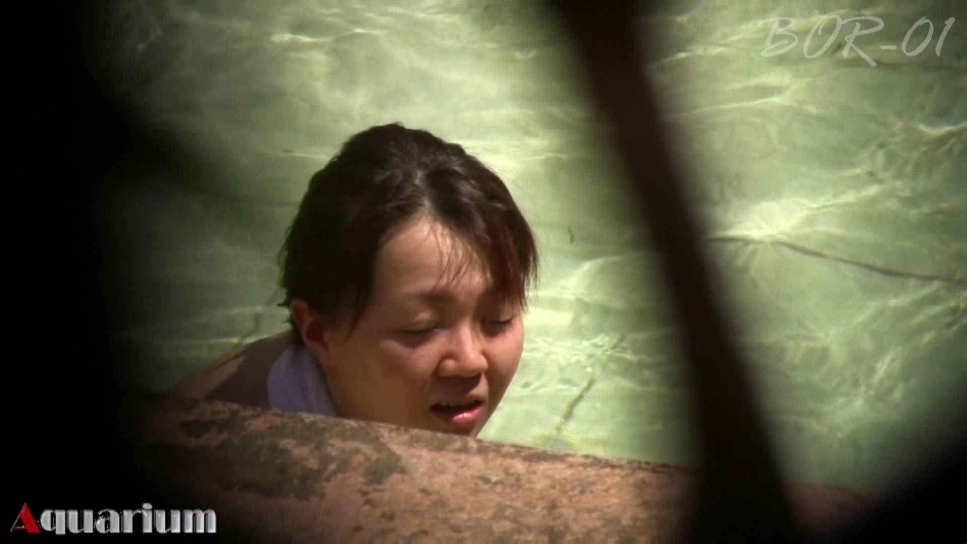 Aquaな露天風呂Vol.460 露天 | 盗撮  70pic 10
