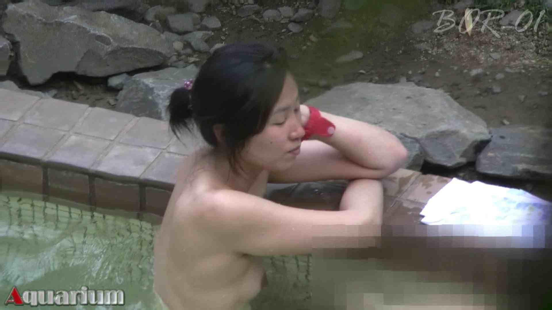 Aquaな露天風呂Vol.465 露天 | HなOL  73pic 18