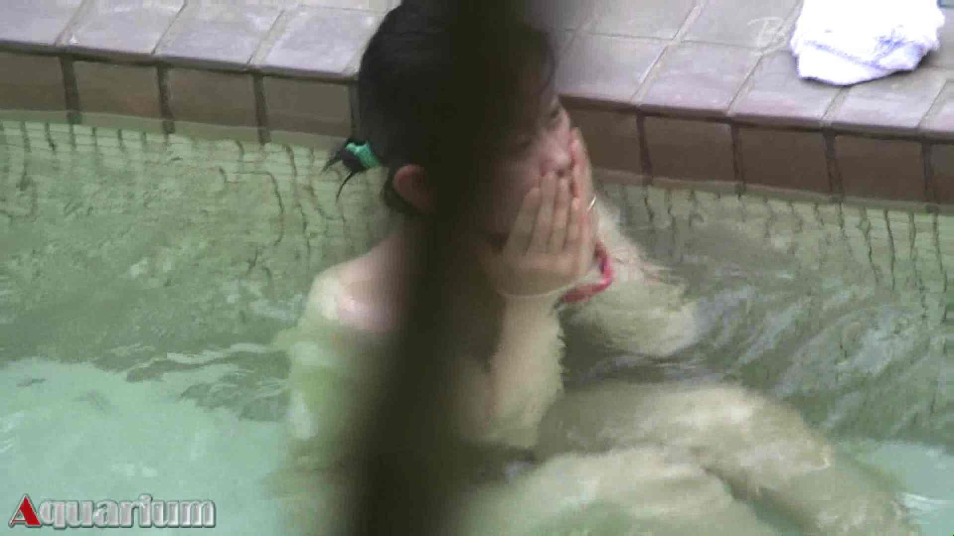 Aquaな露天風呂Vol.465 露天 | HなOL  73pic 27